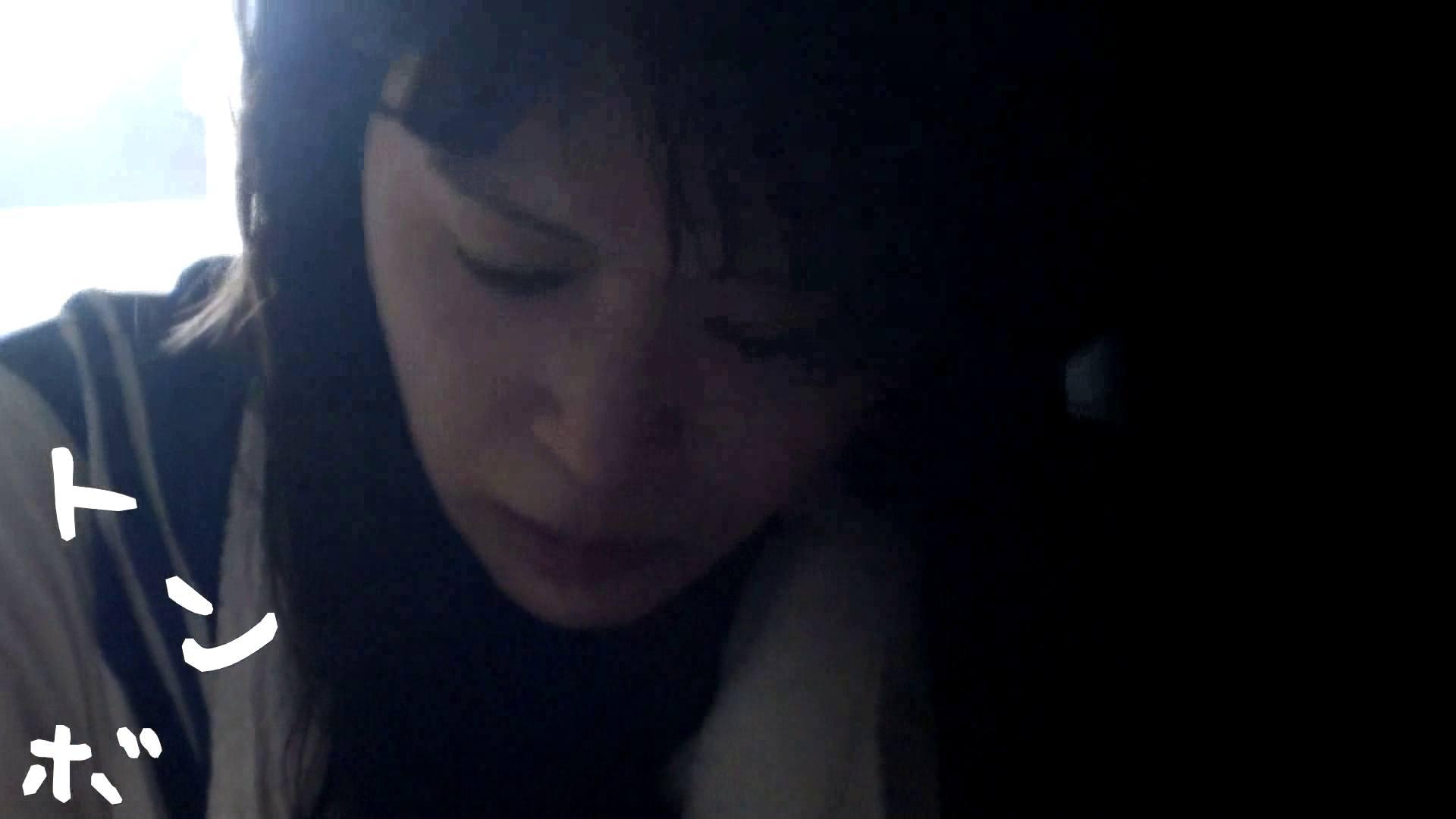 リアル盗撮 清楚なお女市さんのマル秘私生活① 美女 ワレメ動画紹介 79枚 41