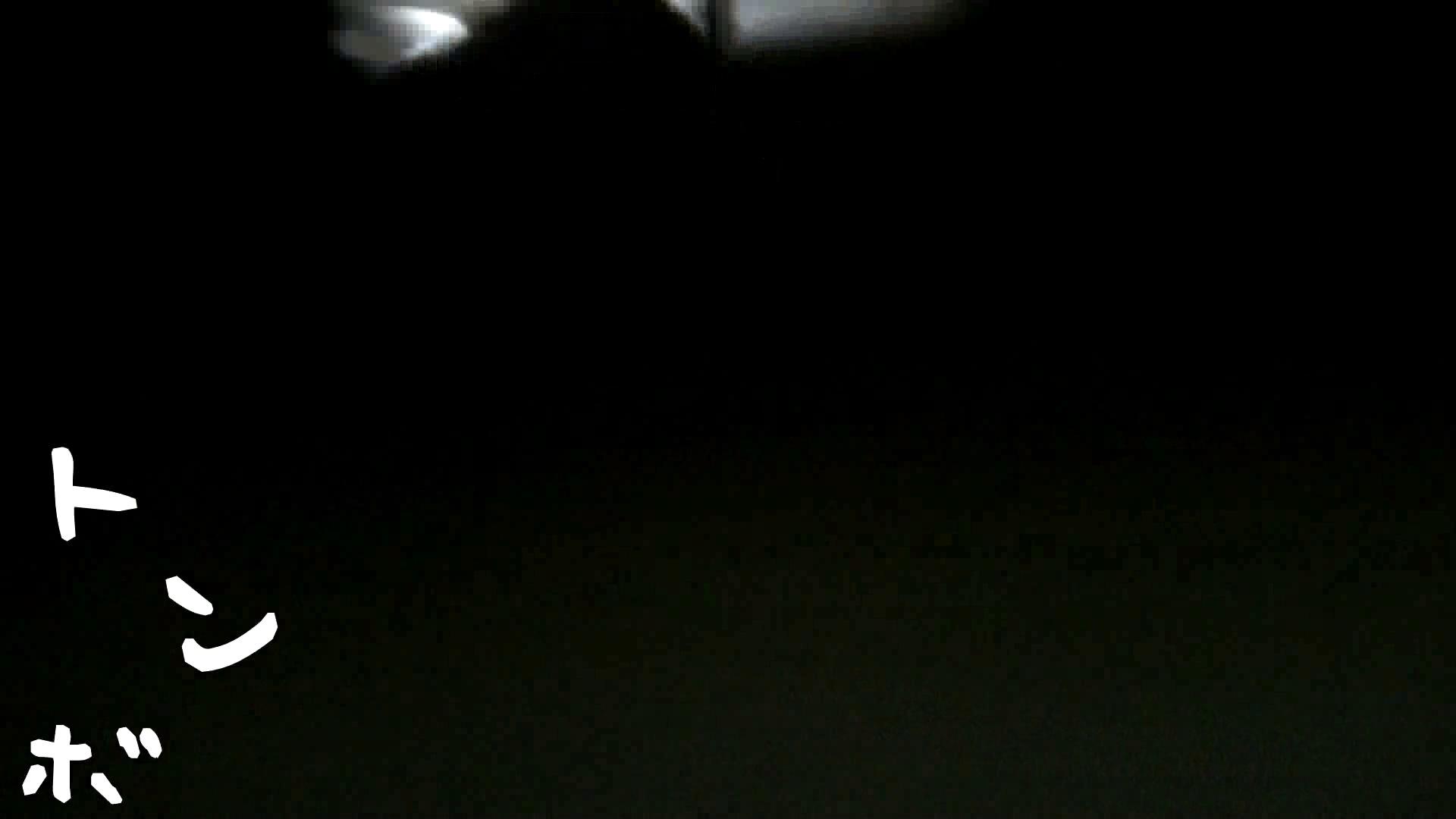 リアル盗撮 清楚なお女市さんのマル秘私生活① 美女 ワレメ動画紹介 79枚 74