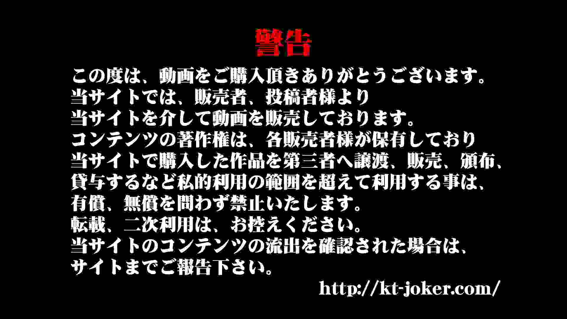 S級女子大生 ペットボトルでおしっこ採取!! ギャル達 われめAV動画紹介 102枚 2