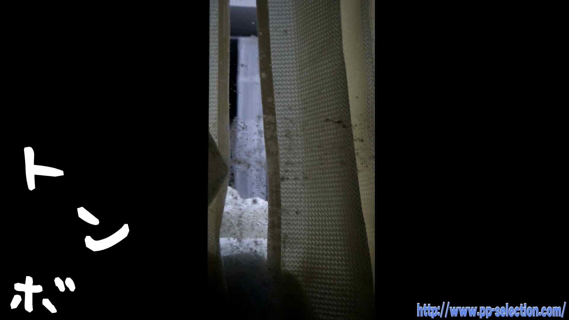 美女達の私生活に潜入!一人暮らし女子大生禁断の裸(腋フェチ必見)!! 高評価 SEX無修正画像 89枚 4
