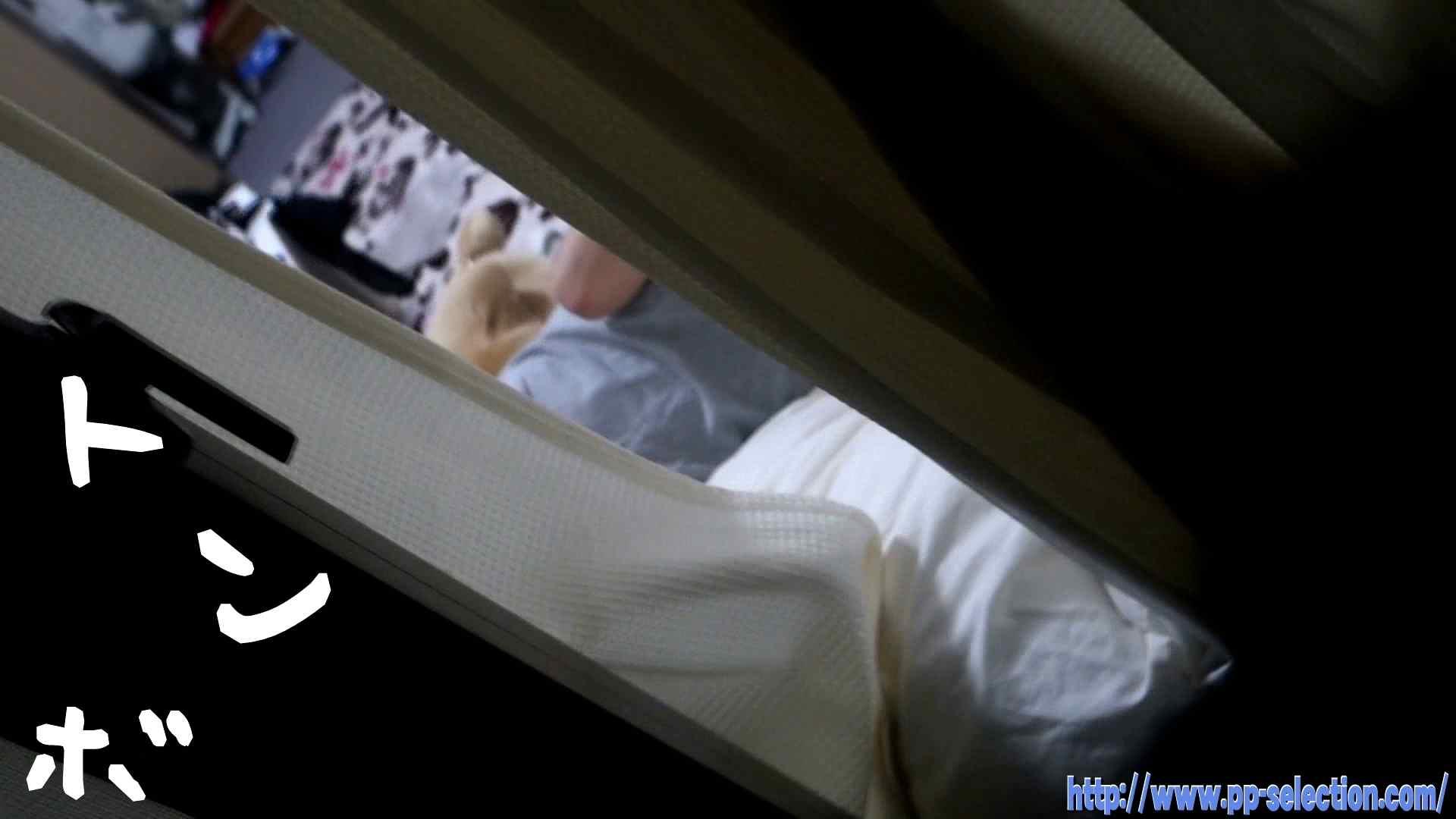美女達の私生活に潜入!一人暮らし女子大生禁断の裸(腋フェチ必見)!! 美肌 | むっちりガール  89枚 12