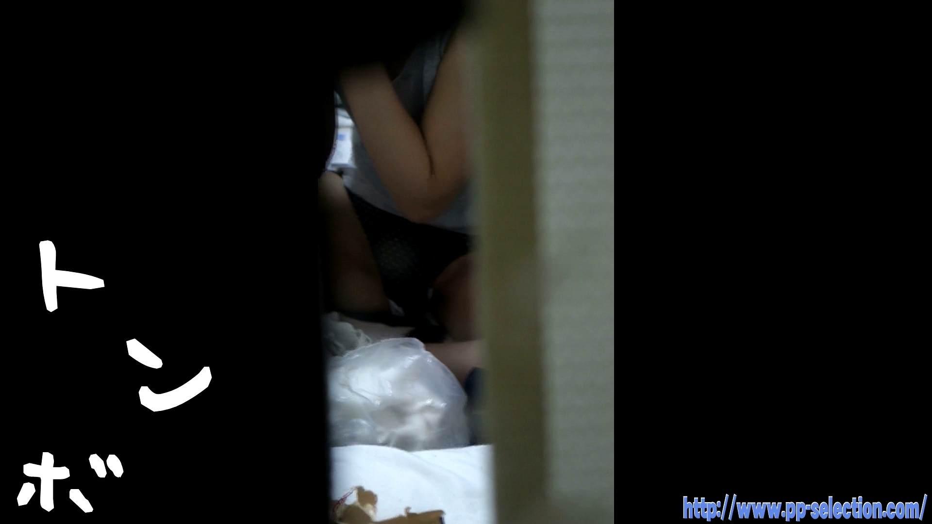 美女達の私生活に潜入!一人暮らし女子大生禁断の裸(腋フェチ必見)!! 高評価 SEX無修正画像 89枚 37