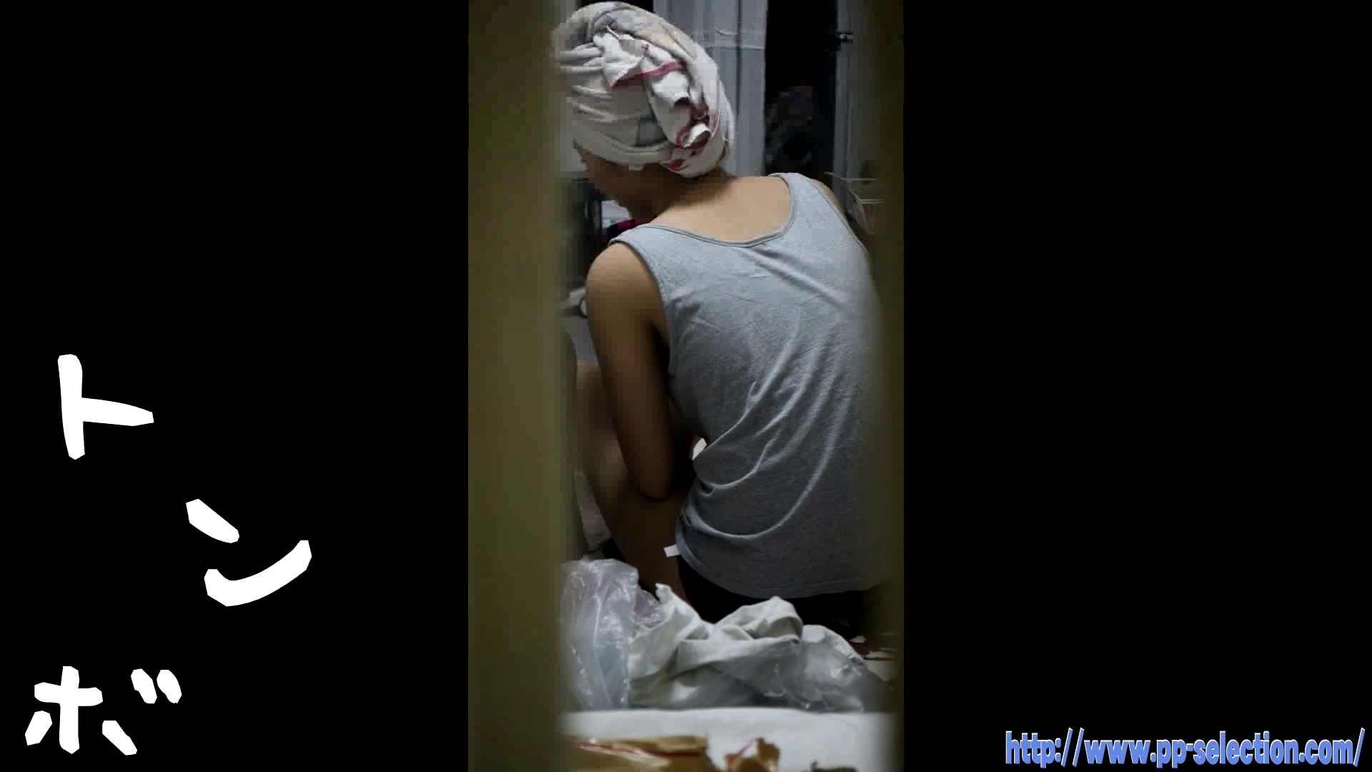 美女達の私生活に潜入!一人暮らし女子大生禁断の裸(腋フェチ必見)!! 美肌 | むっちりガール  89枚 67