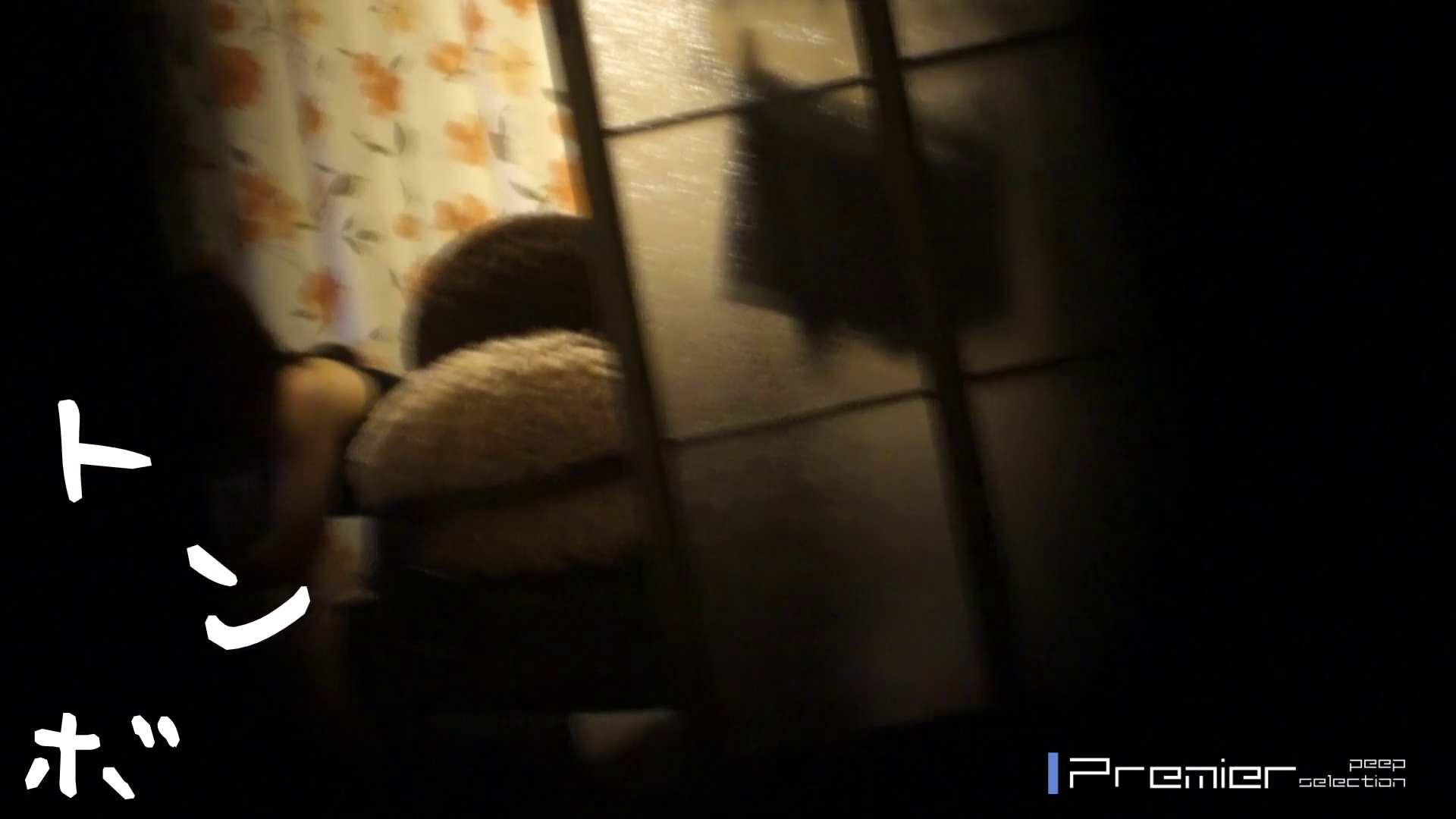 美女達の私生活に潜入!OL入浴前後の裸と私生活 美肌 ワレメ無修正動画無料 75枚 47