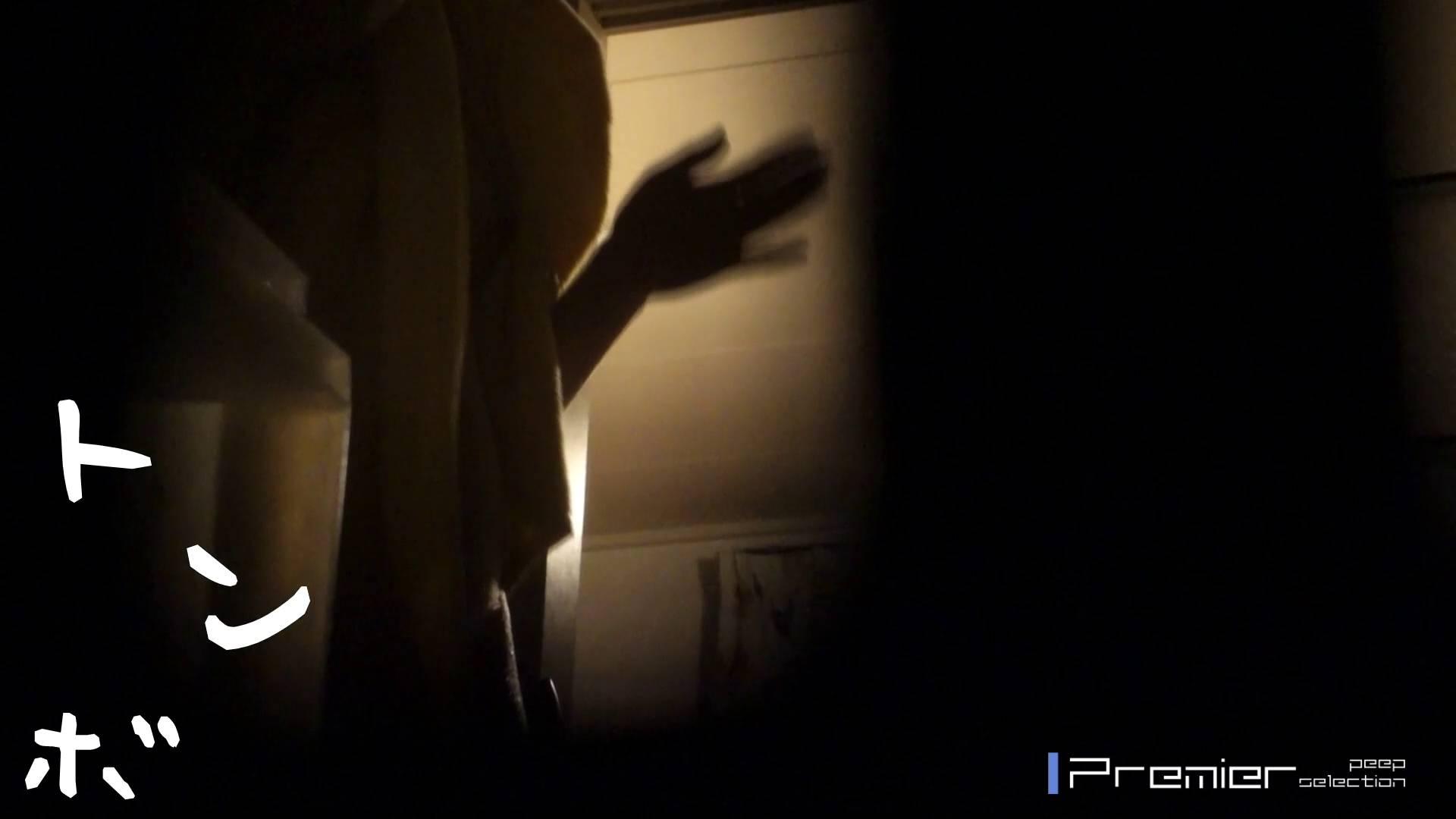 美女達の私生活に潜入!OL入浴前後の裸と私生活 細身体型 戯れ無修正画像 75枚 59