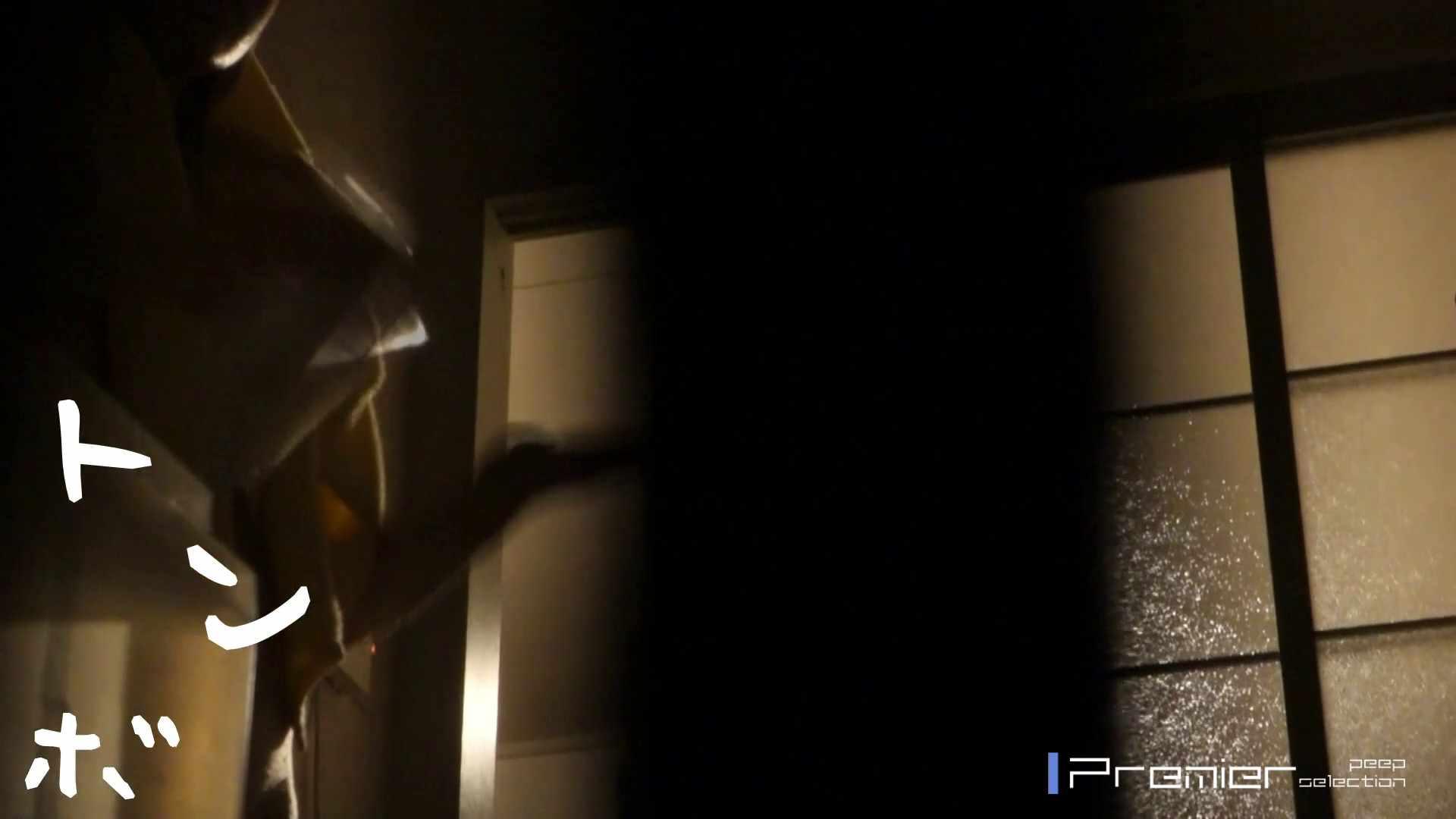 美女達の私生活に潜入!OL入浴前後の裸と私生活 高評価 われめAV動画紹介 75枚 62