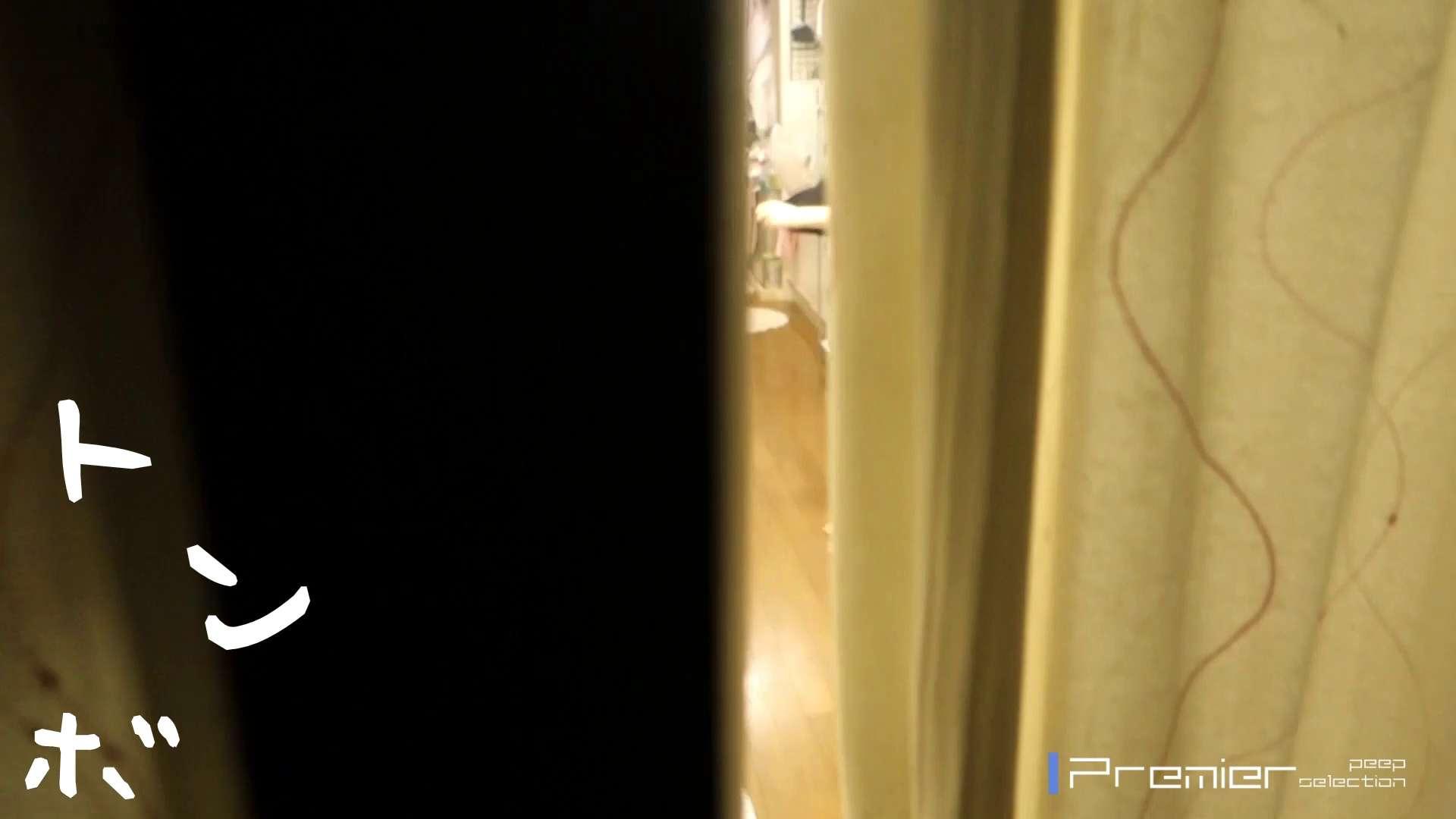 美女達の私生活に潜入!就活中体育大学生の裸と私生活 桃色乳首 セックス無修正動画無料 111枚 33