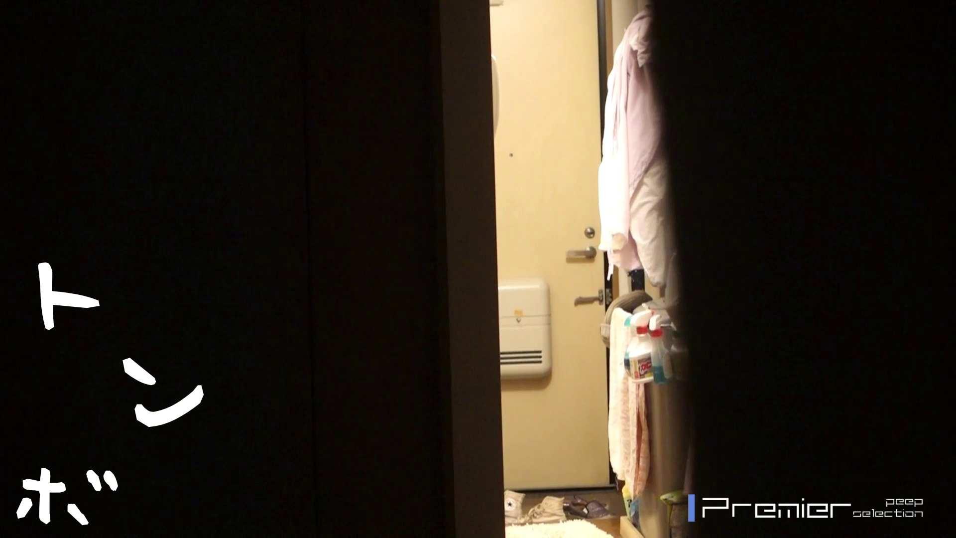 美女達の私生活に潜入!就活中体育大学生の裸と私生活 美乳 スケベ動画紹介 111枚 76