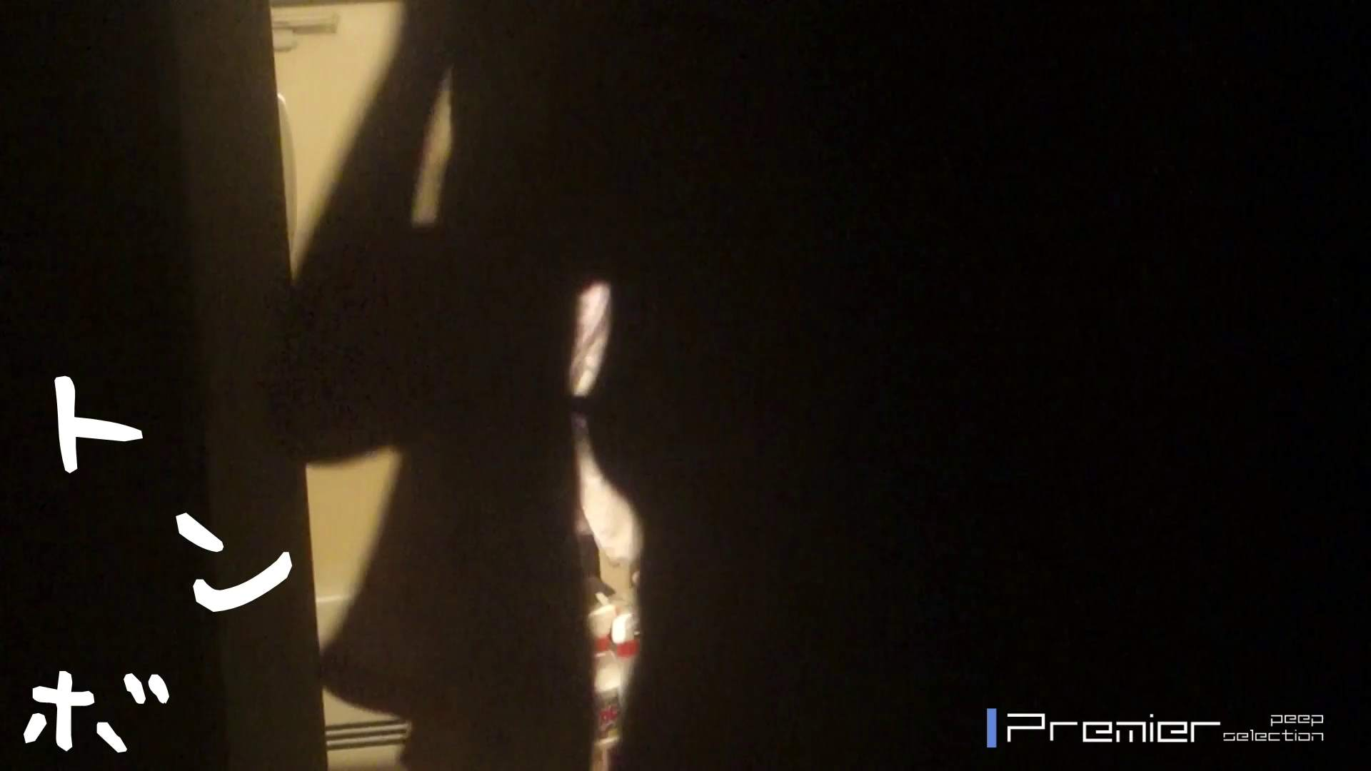 美女達の私生活に潜入!就活中体育大学生の裸と私生活 美女 われめAV動画紹介 111枚 104