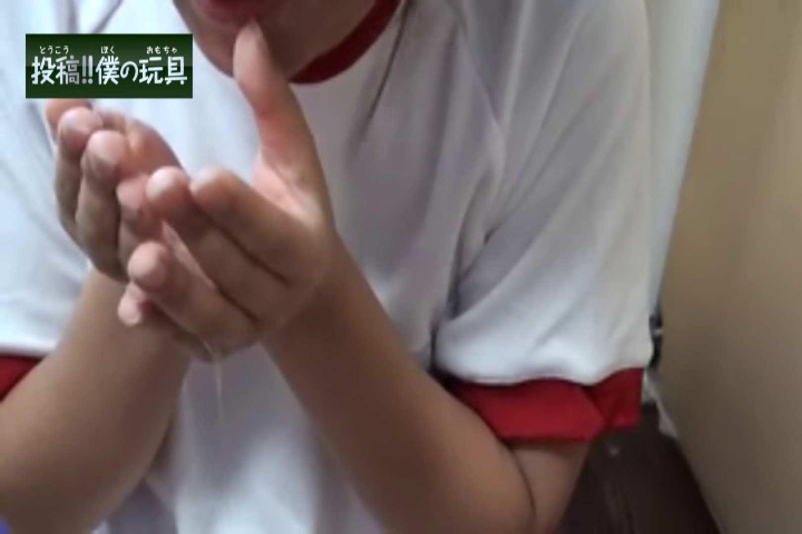 投稿!!僕の玩具 体操服の女 盗撮編 スケベ動画紹介 95枚 22