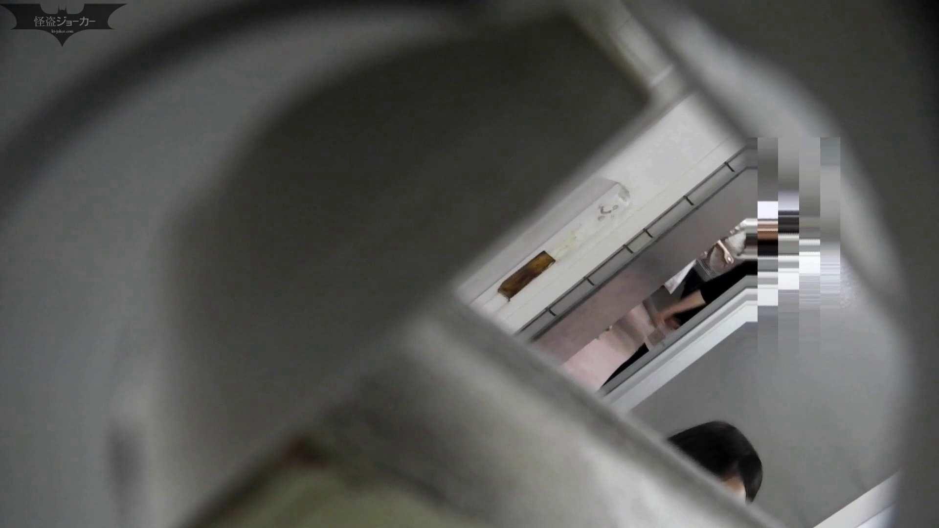 洗面所特攻隊 vol.56 白濁まみれのごっつい一本!!技あり 洗面所のぞき オメコ無修正動画無料 110枚 18