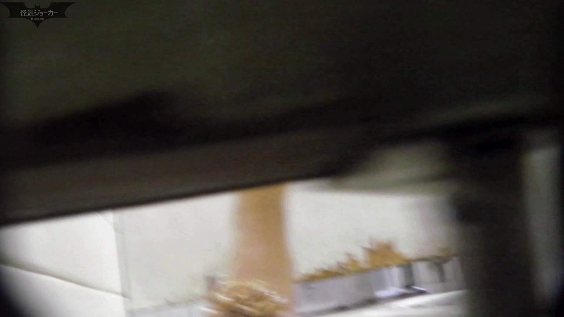 洗面所特攻隊 vol.56 白濁まみれのごっつい一本!!技あり お姉さんのSEX エロ画像 110枚 101