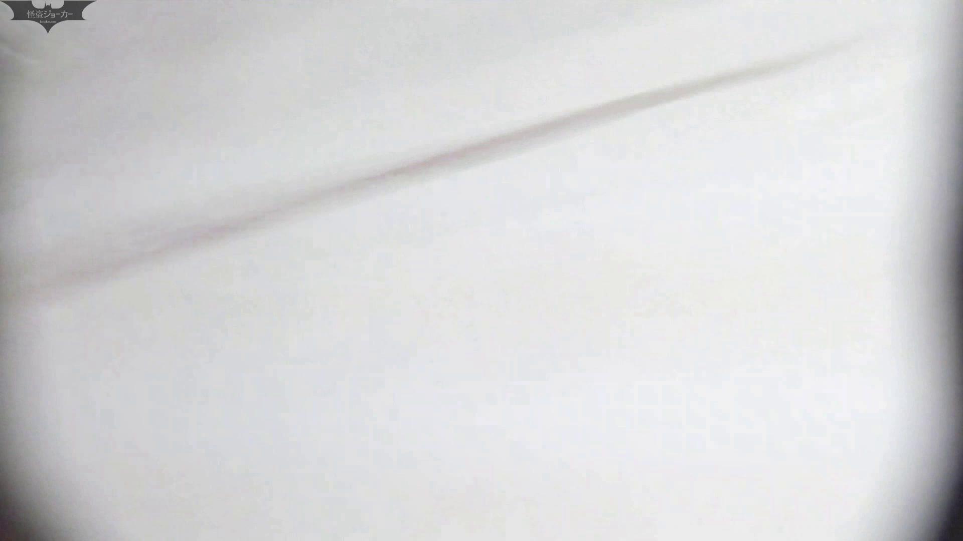 洗面所特攻隊 vol.57過食症に悩む美女 盛合せ アダルト動画キャプチャ 82枚 11