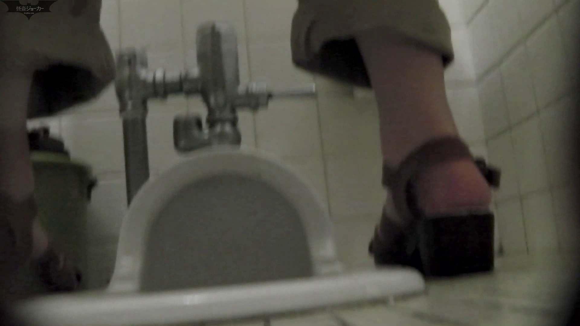 洗面所特攻隊 vol.57過食症に悩む美女 洗面所のぞき アダルト動画キャプチャ 82枚 12