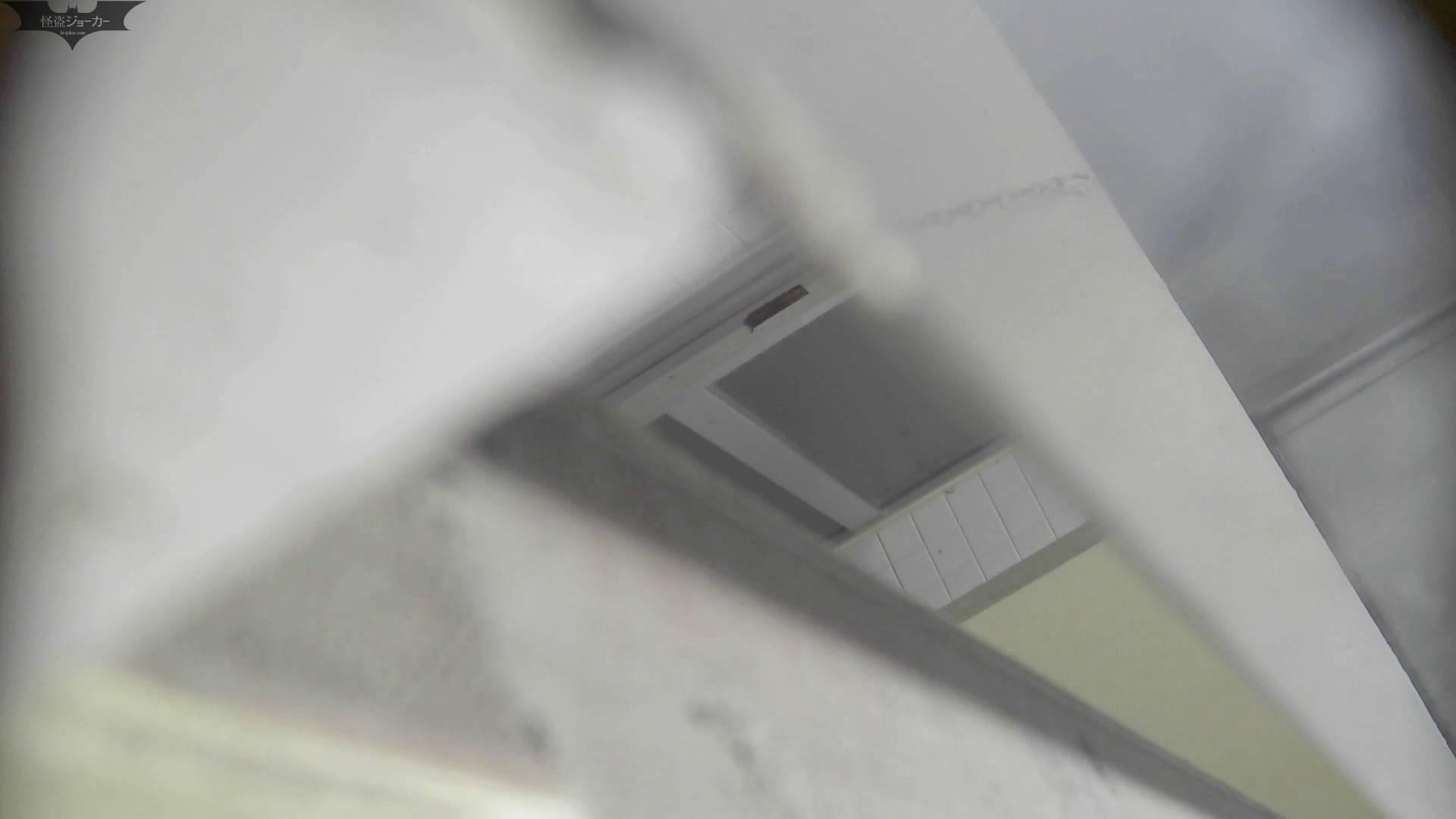 洗面所特攻隊 vol.57過食症に悩む美女 高画質 ワレメ無修正動画無料 82枚 34