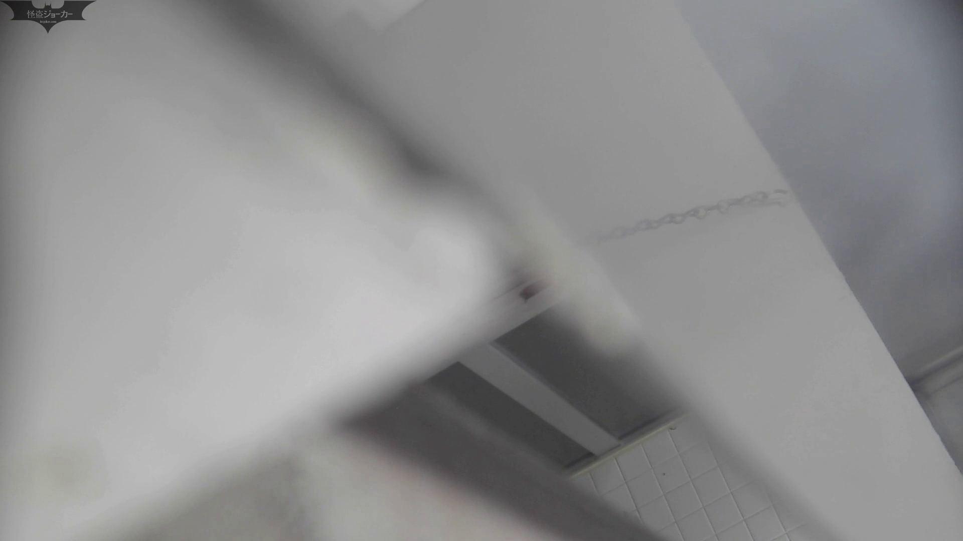 洗面所特攻隊 vol.57過食症に悩む美女 高画質 ワレメ無修正動画無料 82枚 41