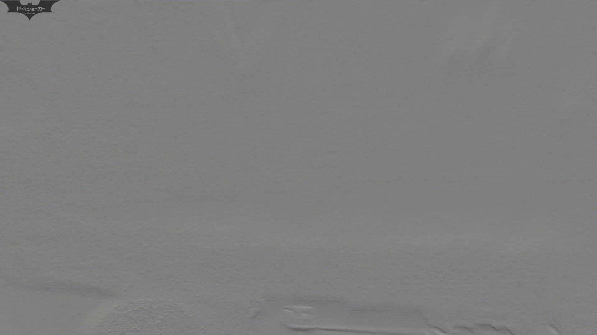 洗面所特攻隊 vol.57過食症に悩む美女 盛合せ アダルト動画キャプチャ 82枚 74