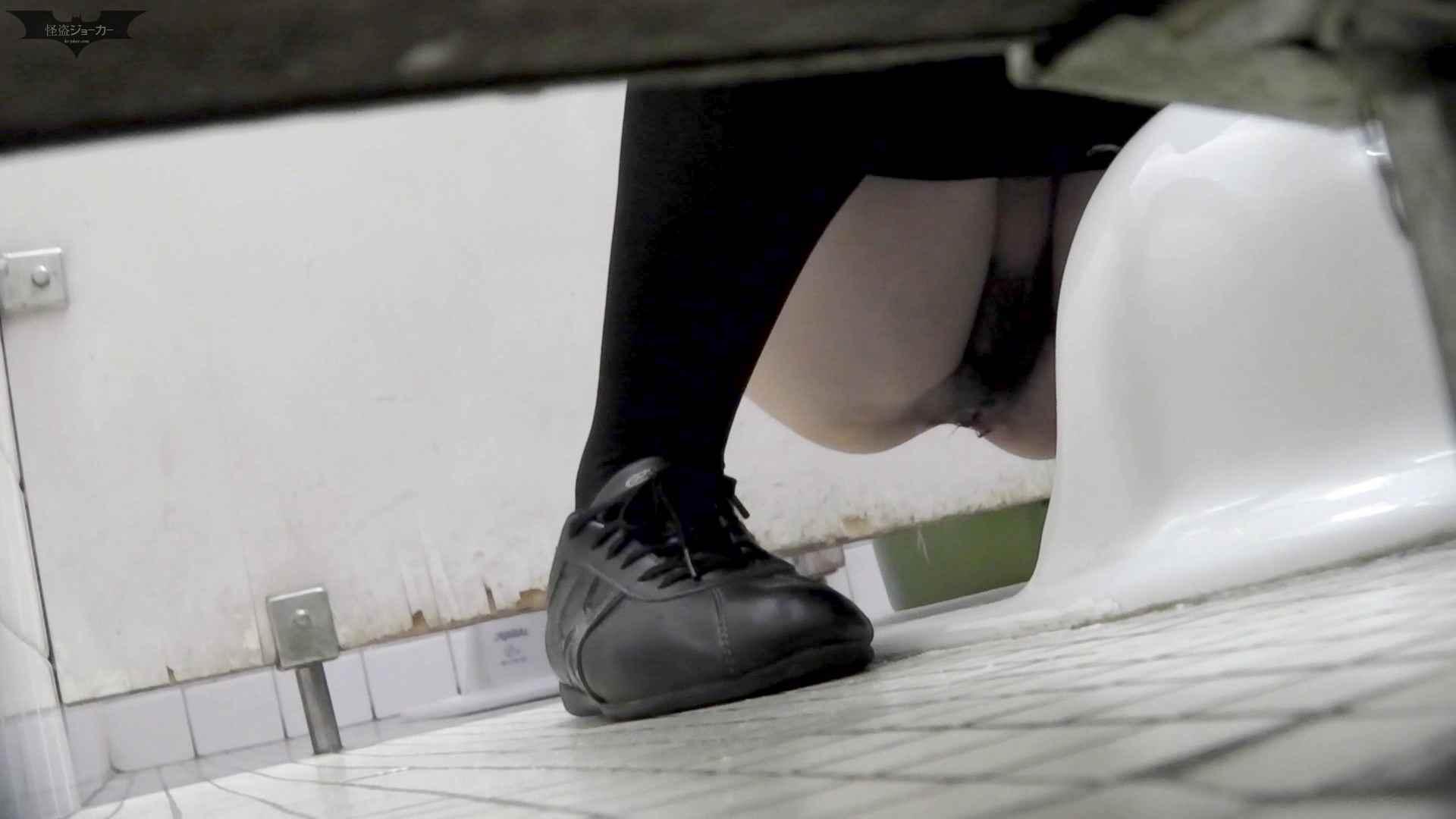 洗面所特攻隊vol.63 慌てる。「46」で登場した子【2015・20位】 高画質 セックス無修正動画無料 80枚 17