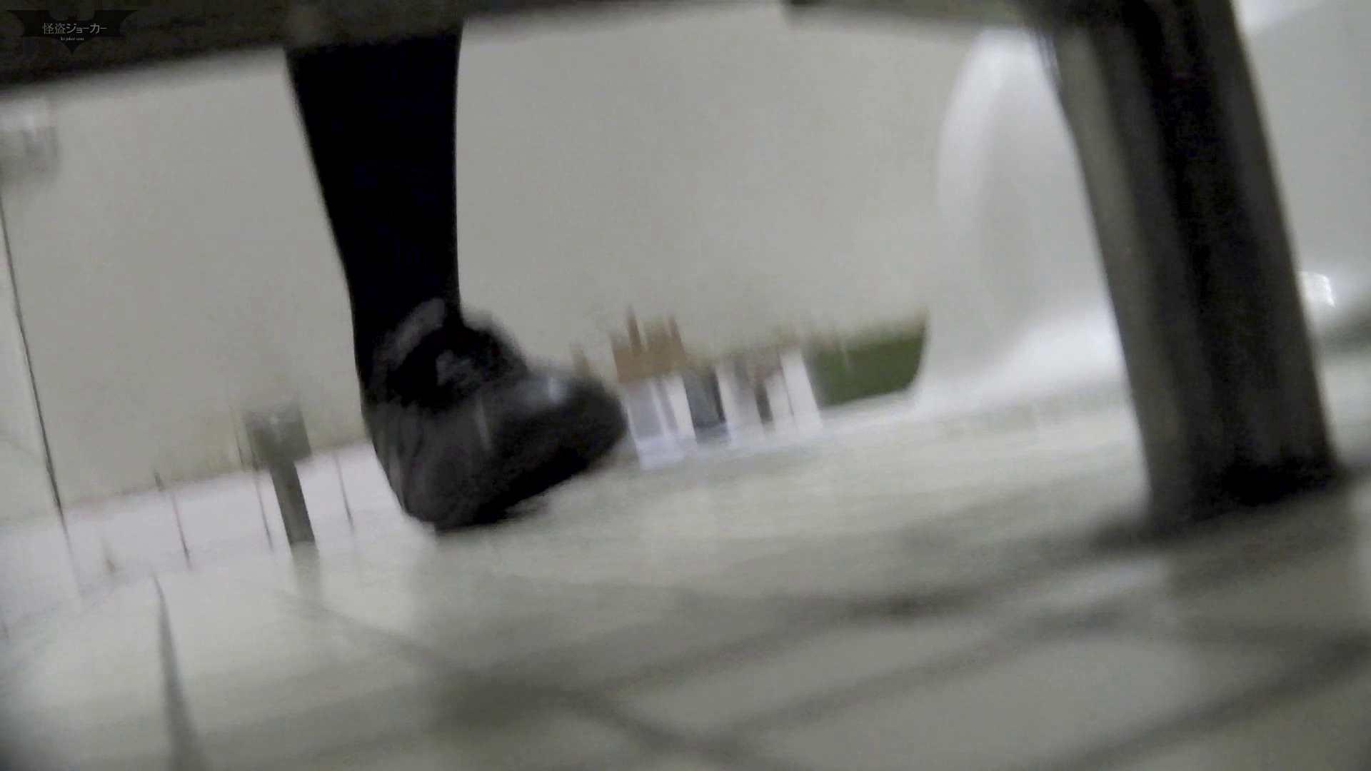 洗面所特攻隊vol.63 慌てる。「46」で登場した子【2015・20位】 洗面所のぞき ぱこり動画紹介 80枚 22