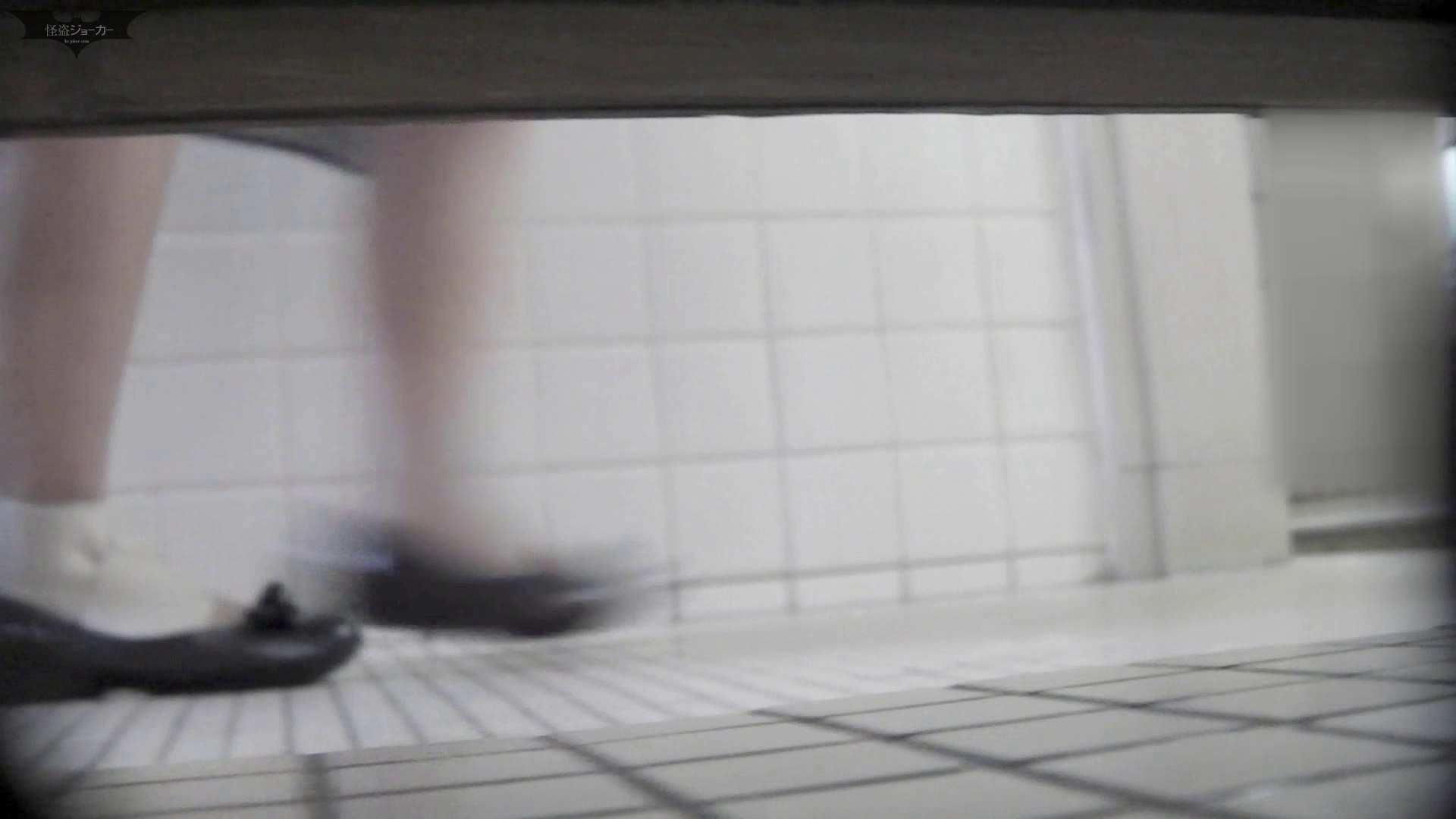 洗面所特攻隊vol.63 慌てる。「46」で登場した子【2015・20位】 洗面所のぞき ぱこり動画紹介 80枚 76