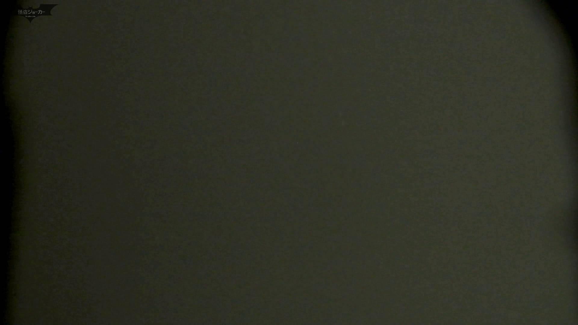 洗面所特攻隊vol.63 慌てる。「46」で登場した子【2015・20位】 高画質 セックス無修正動画無料 80枚 77