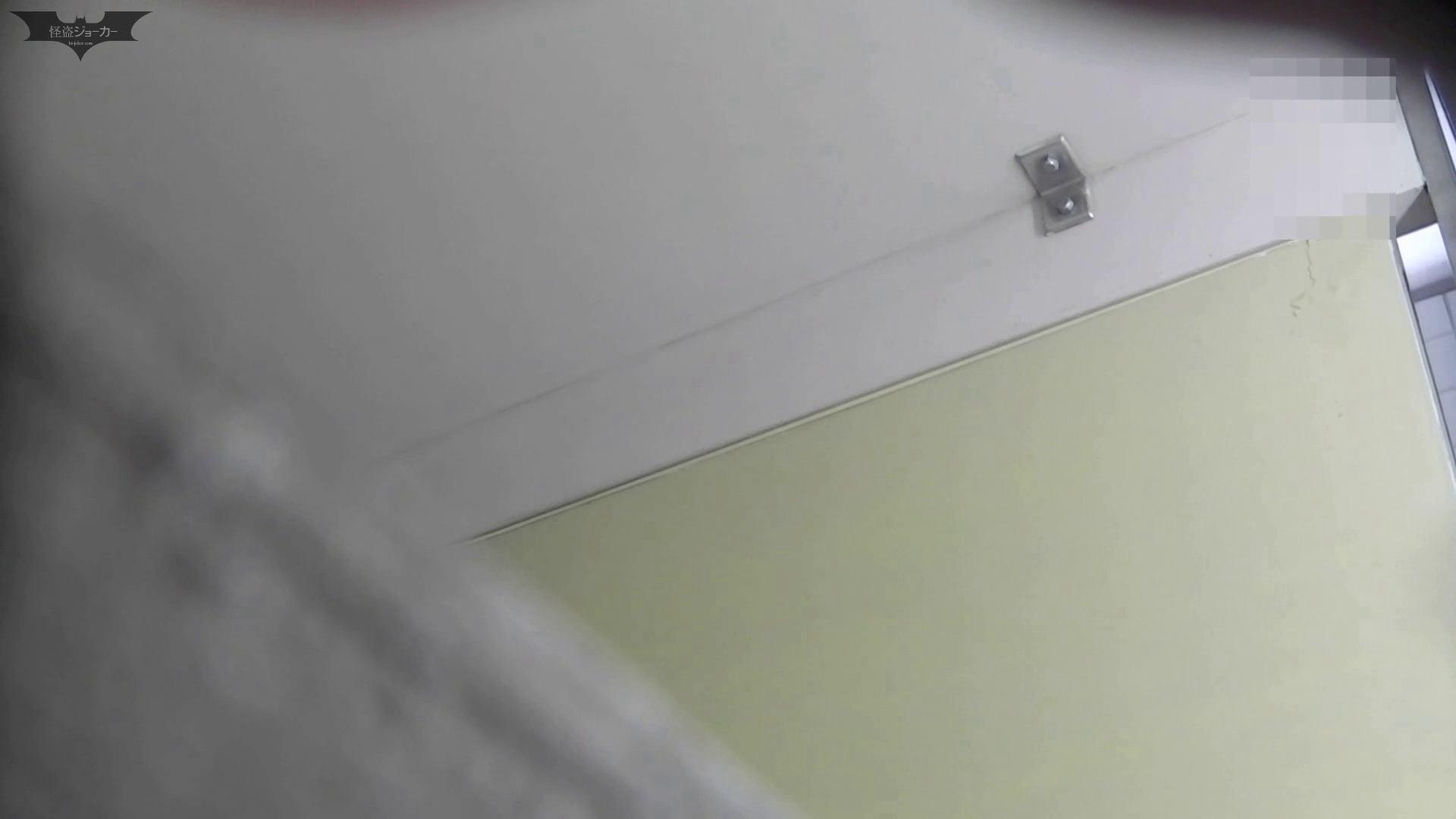 洗面所特攻隊 vol.66 珍事件発生!! 「指」で出【2015・05位】 盛合せ エロ無料画像 80枚 9