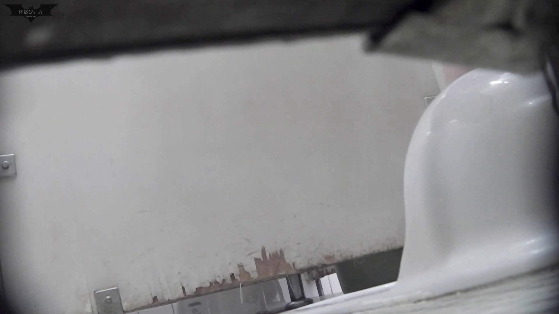 洗面所特攻隊 vol.66 珍事件発生!! 「指」で出【2015・05位】 ギャル達 スケベ動画紹介 80枚 14