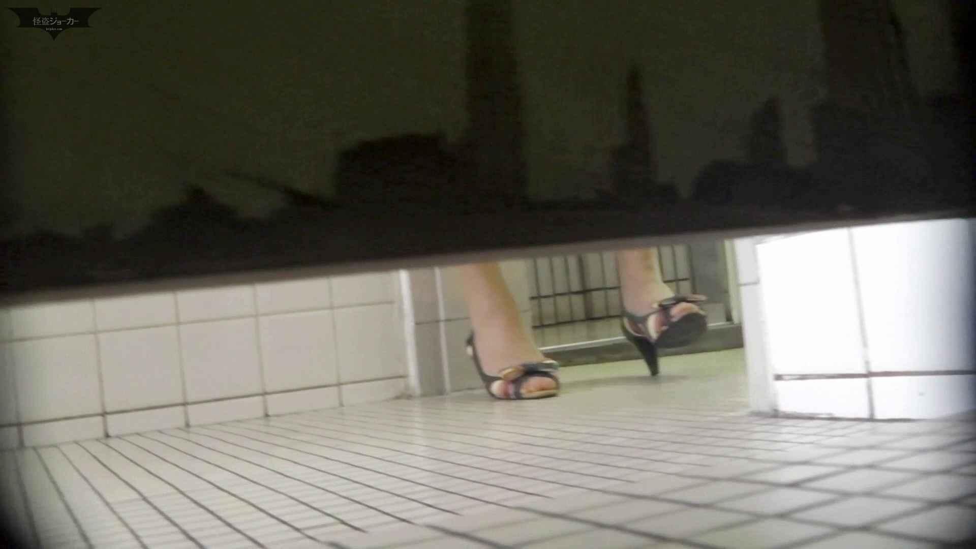 洗面所特攻隊 vol.66 珍事件発生!! 「指」で出【2015・05位】 洗面所のぞき えろ無修正画像 80枚 35