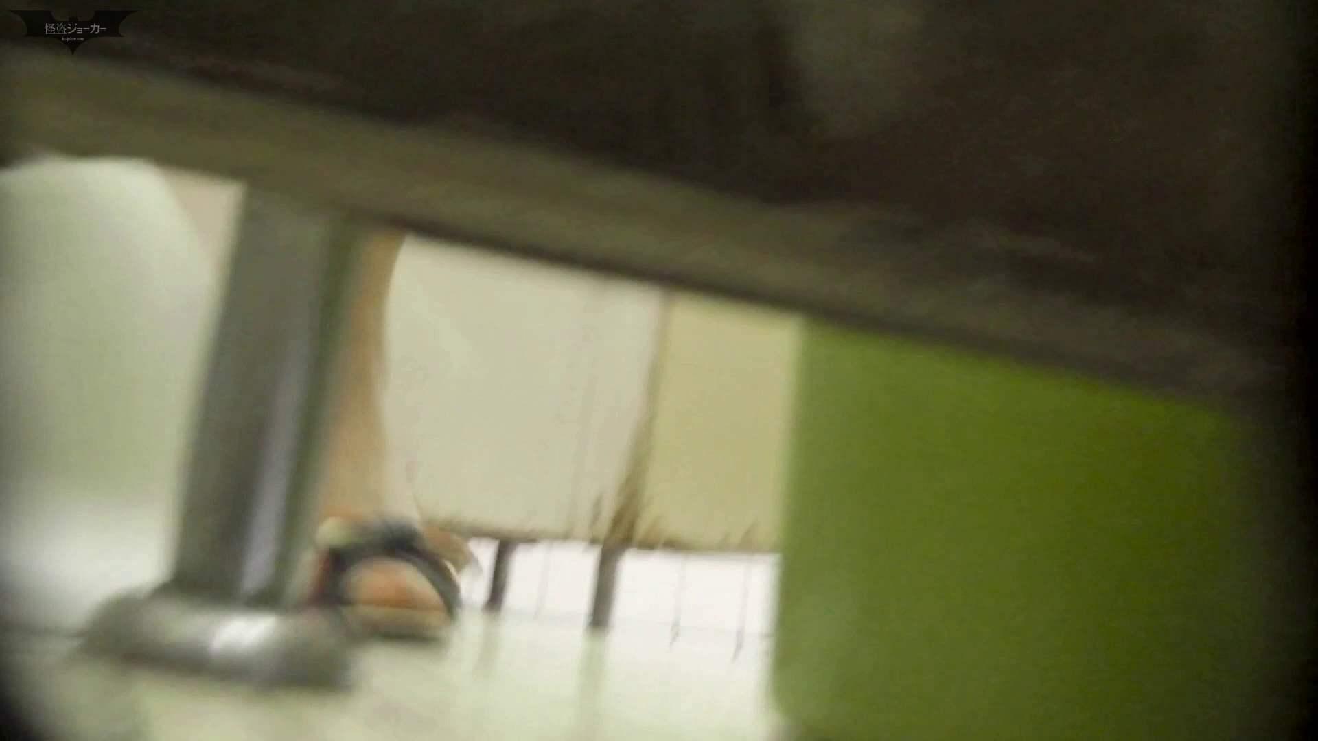 洗面所特攻隊 vol.66 珍事件発生!! 「指」で出【2015・05位】 お姉さんのSEX おまんこ無修正動画無料 80枚 40