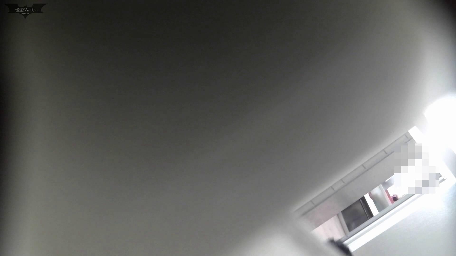 洗面所特攻隊 vol.66 珍事件発生!! 「指」で出【2015・05位】 ギャル達 スケベ動画紹介 80枚 56