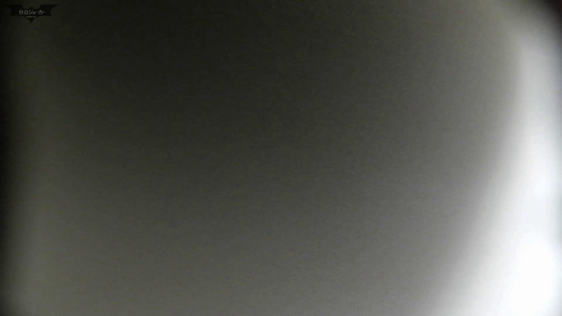 洗面所特攻隊 vol.66 珍事件発生!! 「指」で出【2015・05位】 ギャル達 スケベ動画紹介 80枚 62