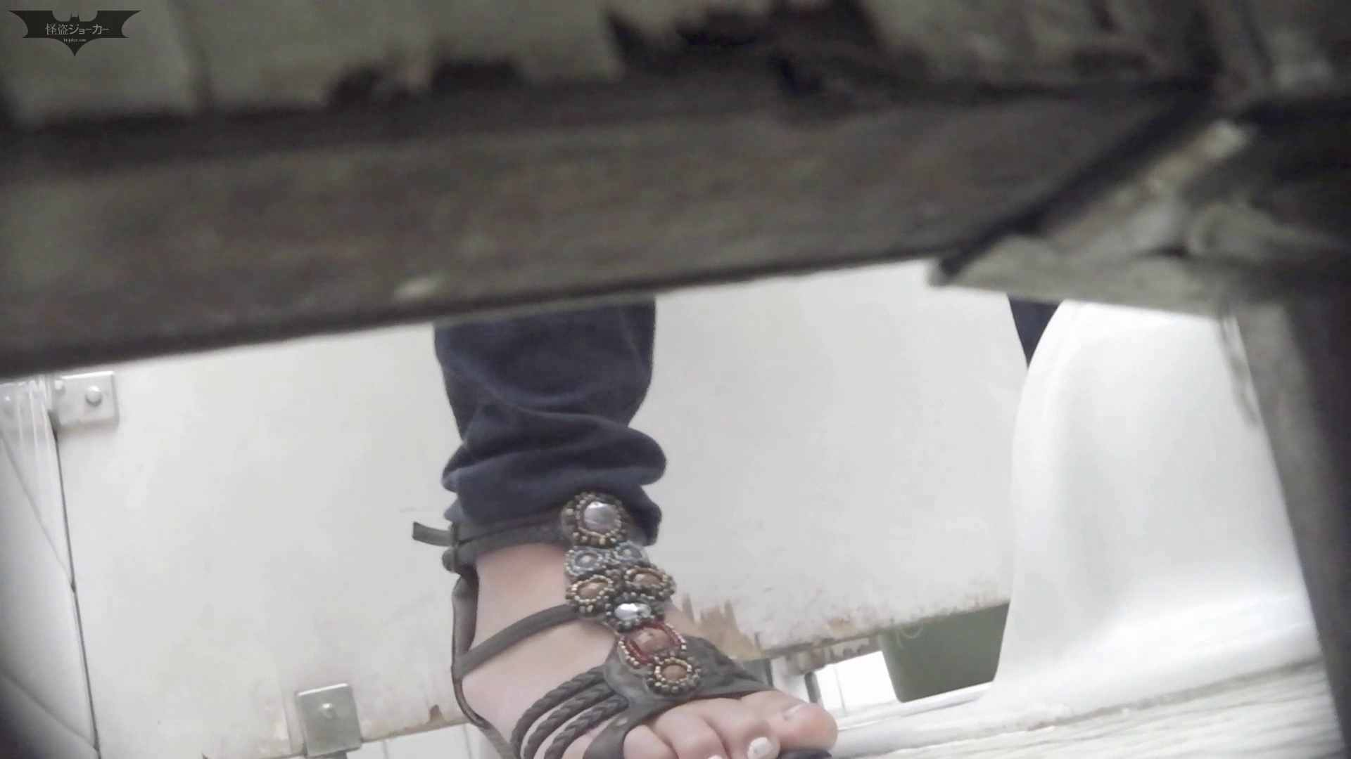 洗面所特攻隊 vol.66 珍事件発生!! 「指」で出【2015・05位】 ギャル達 スケベ動画紹介 80枚 74