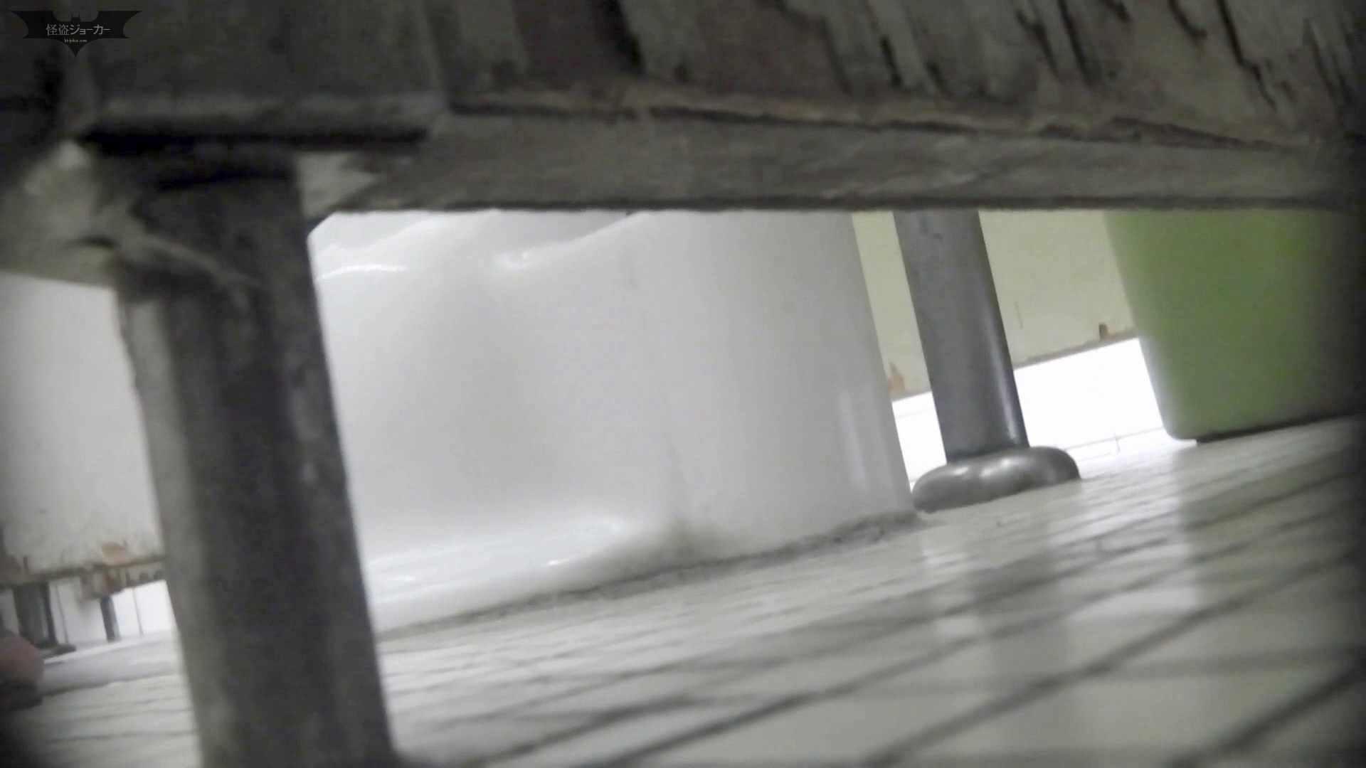洗面所特攻隊 vol.66 珍事件発生!! 「指」で出【2015・05位】 高画質  80枚 78