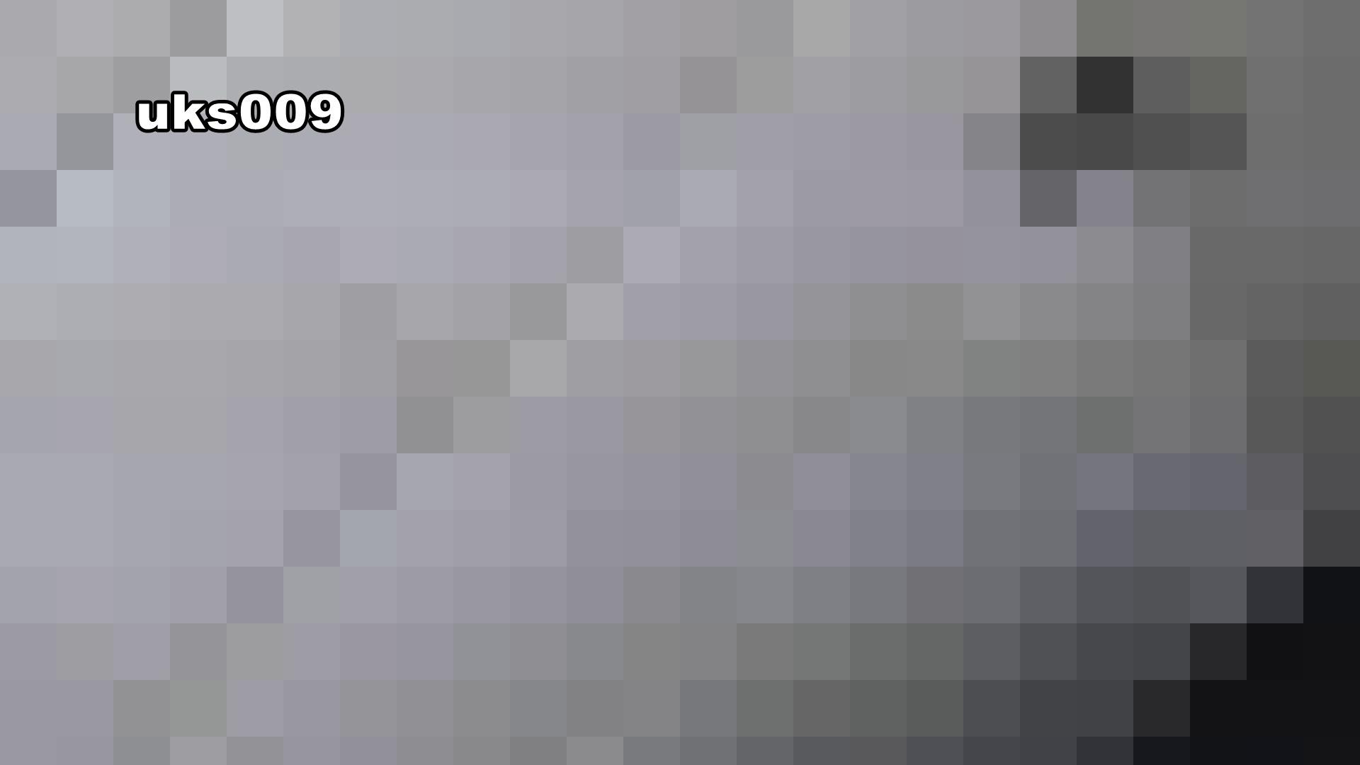 洗面所特攻隊 vol.009 盛合せ  82枚 12
