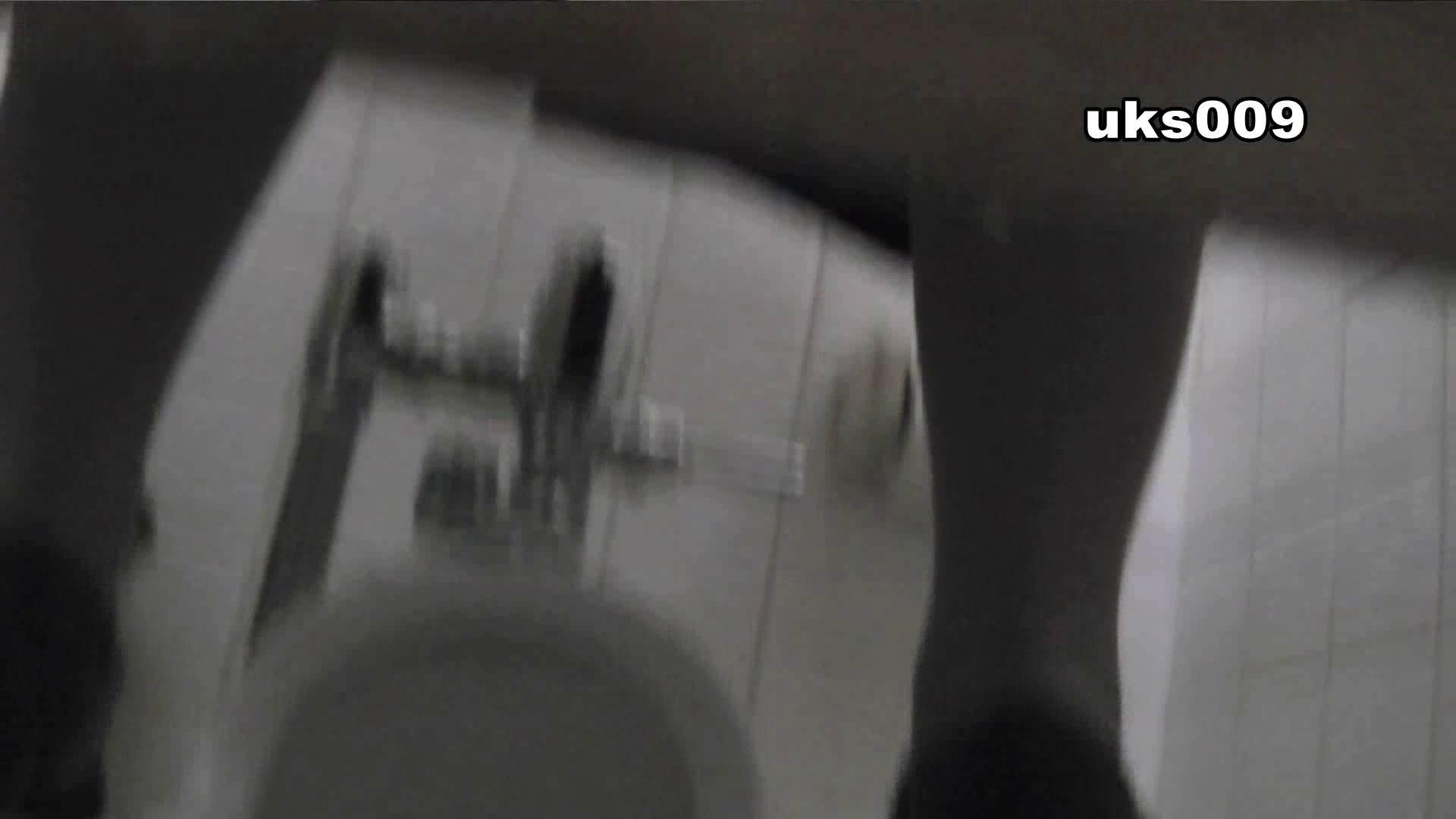 洗面所特攻隊 vol.009 洗面所のぞき エロ無料画像 82枚 15