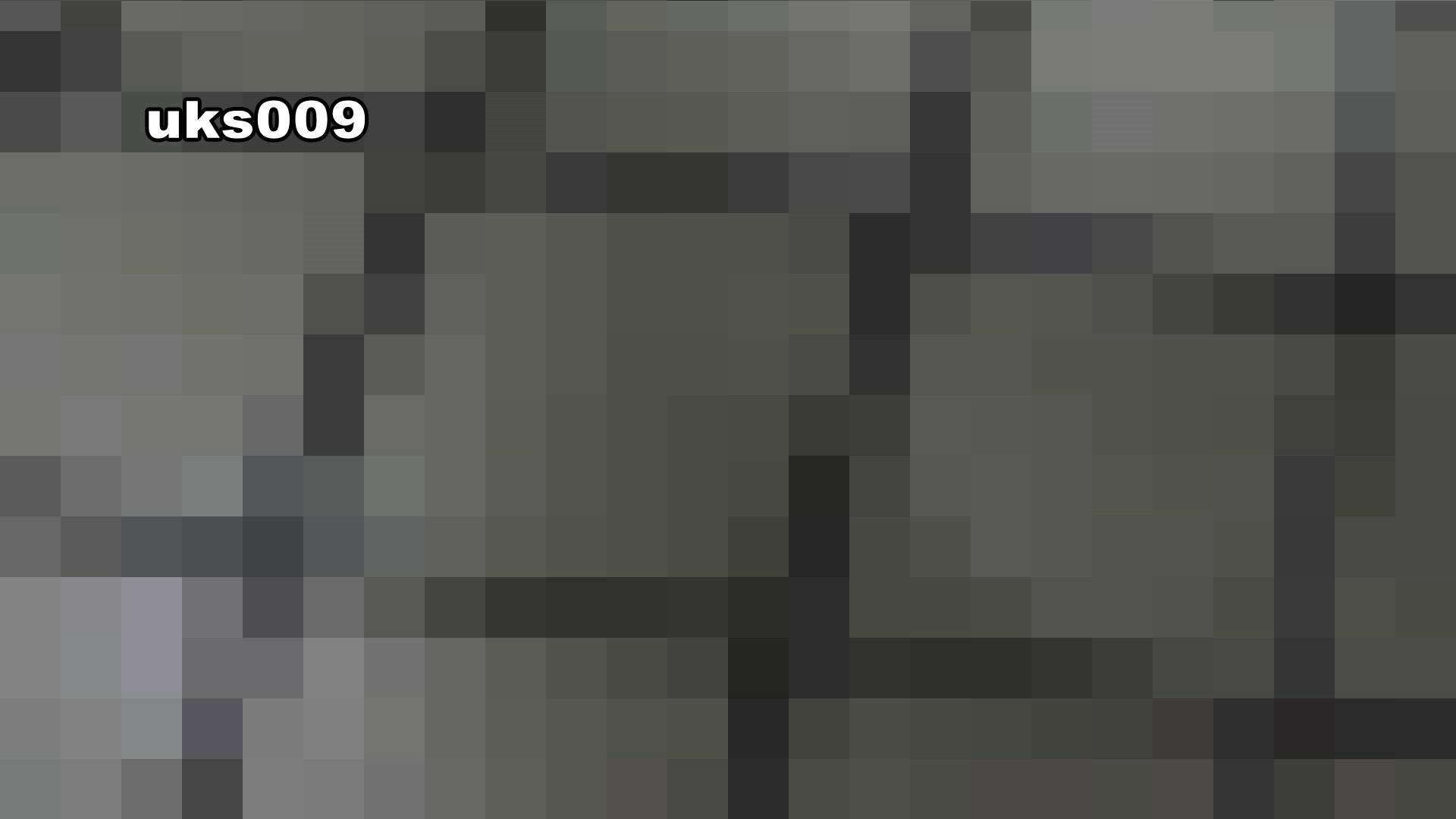 洗面所特攻隊 vol.009 丸見え セックス無修正動画無料 82枚 26