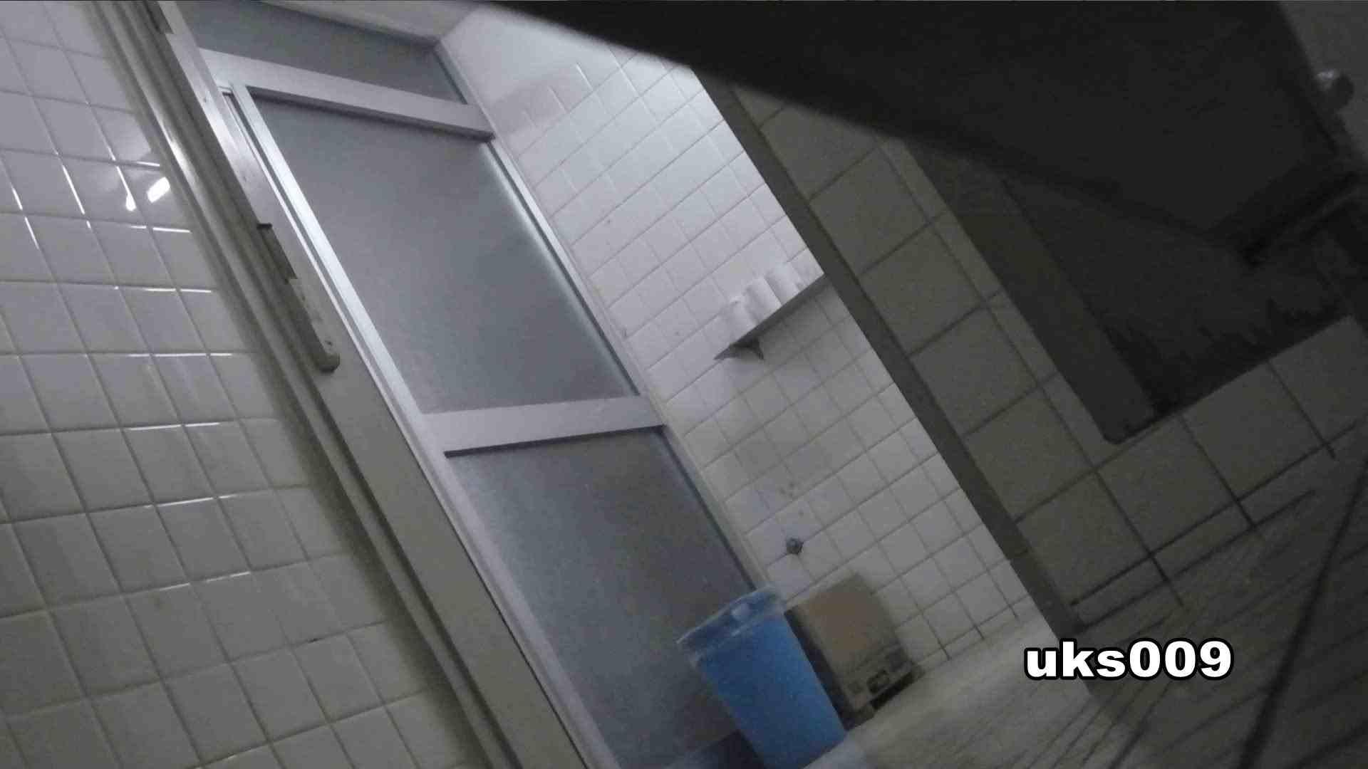洗面所特攻隊 vol.009 洗面所のぞき エロ無料画像 82枚 35