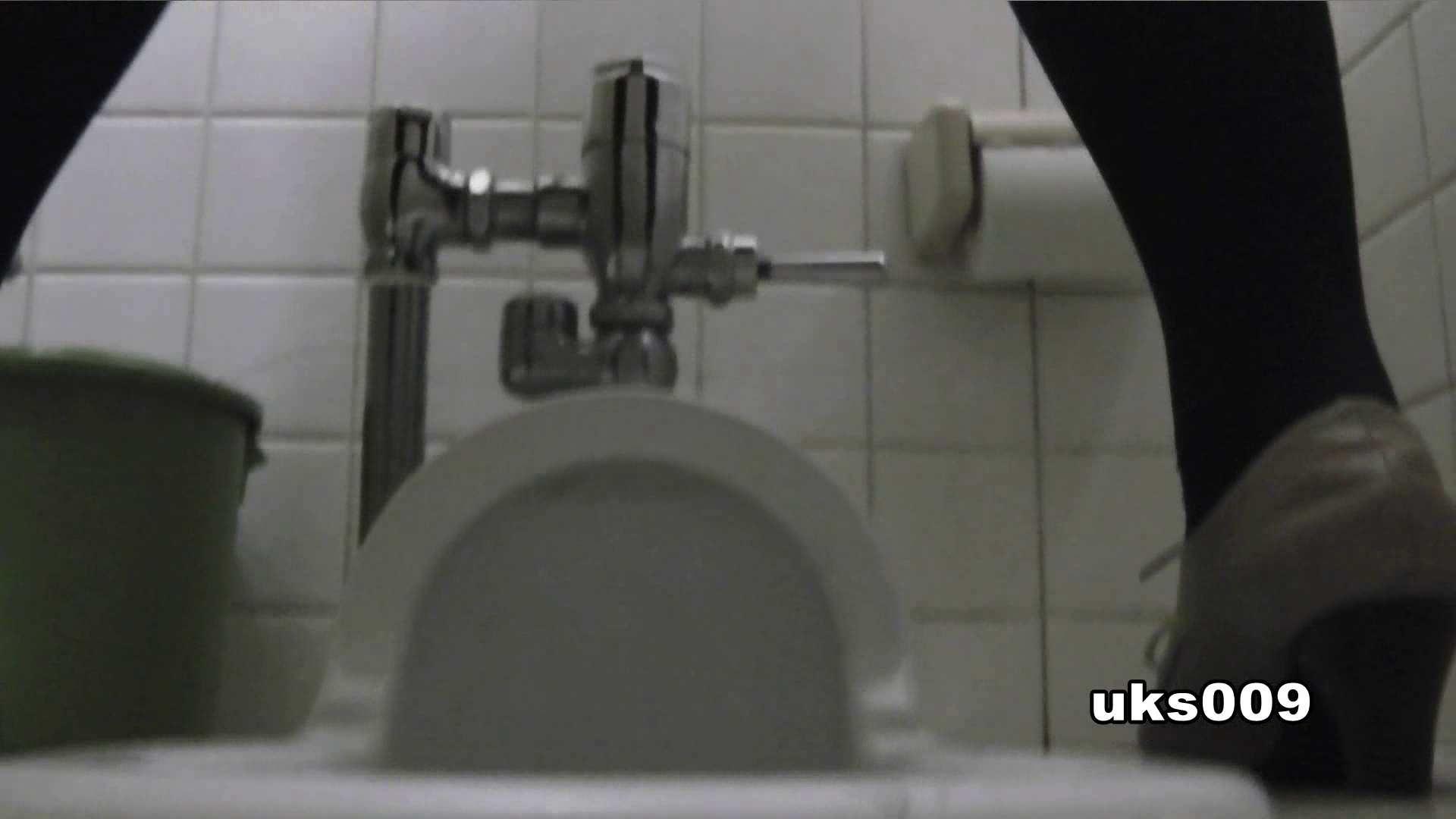 トイレ盗撮|洗面所特攻隊 vol.009|怪盗ジョーカー