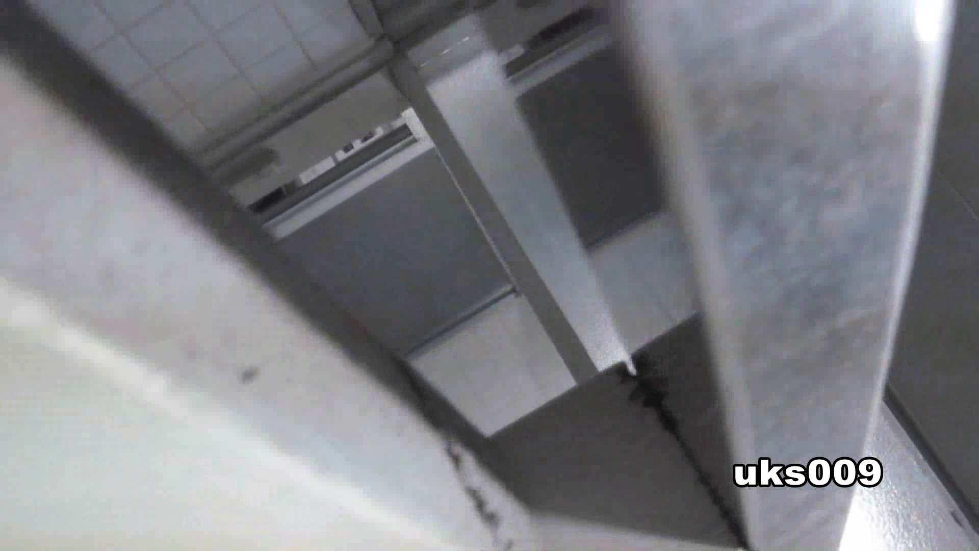 洗面所特攻隊 vol.009 洗面所のぞき エロ無料画像 82枚 51