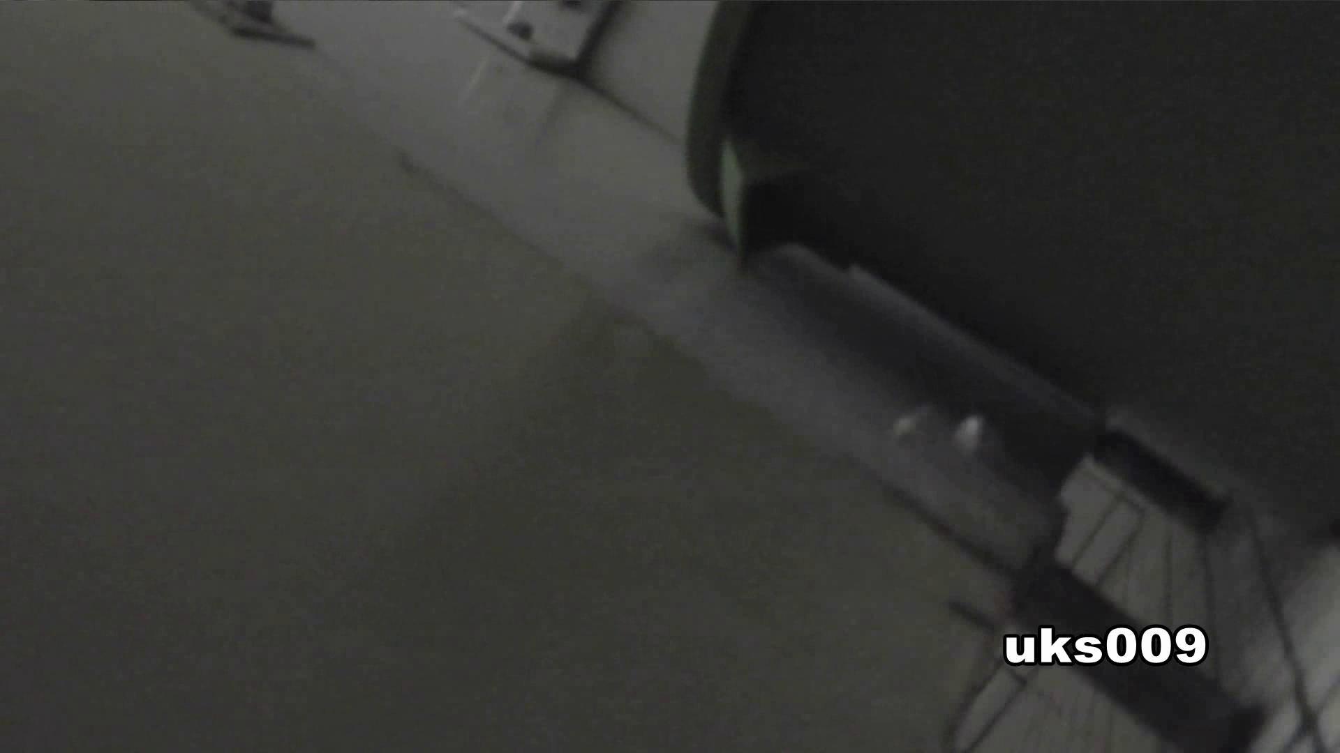 洗面所特攻隊 vol.009 丸見え セックス無修正動画無料 82枚 54