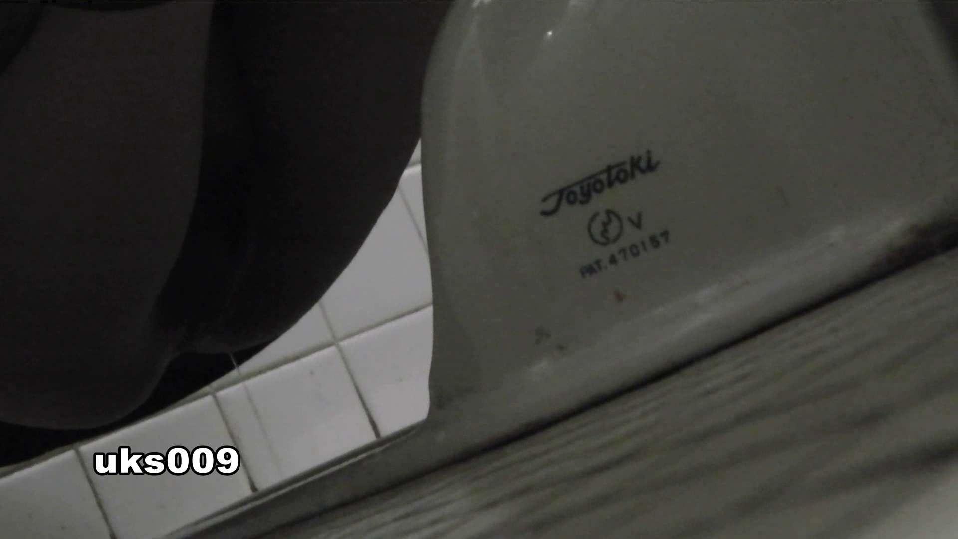 洗面所特攻隊 vol.009 洗面所のぞき エロ無料画像 82枚 59