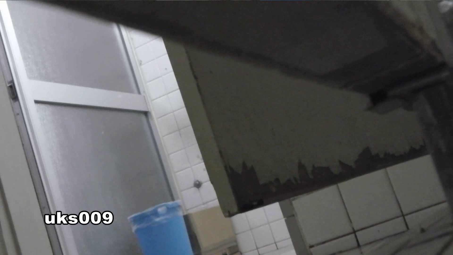 洗面所特攻隊 vol.009 丸見え セックス無修正動画無料 82枚 66