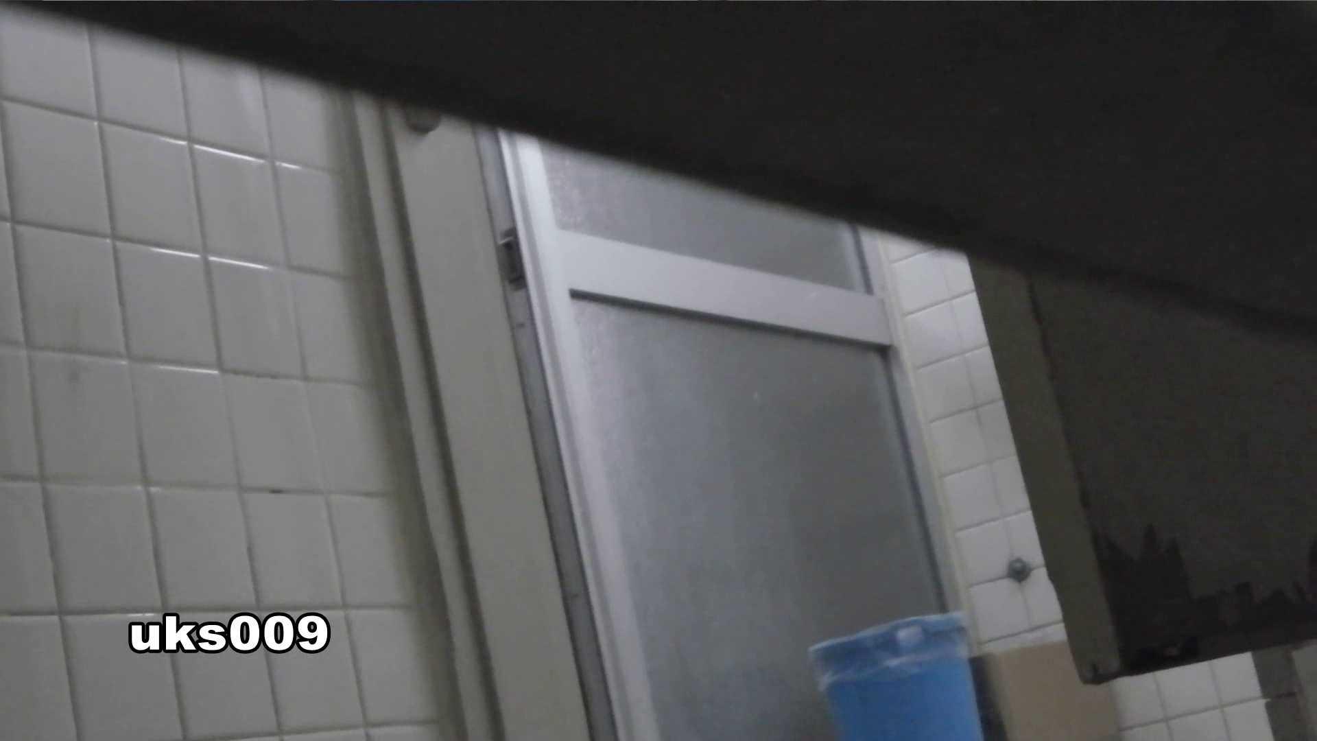 洗面所特攻隊 vol.009 洗面所のぞき エロ無料画像 82枚 67