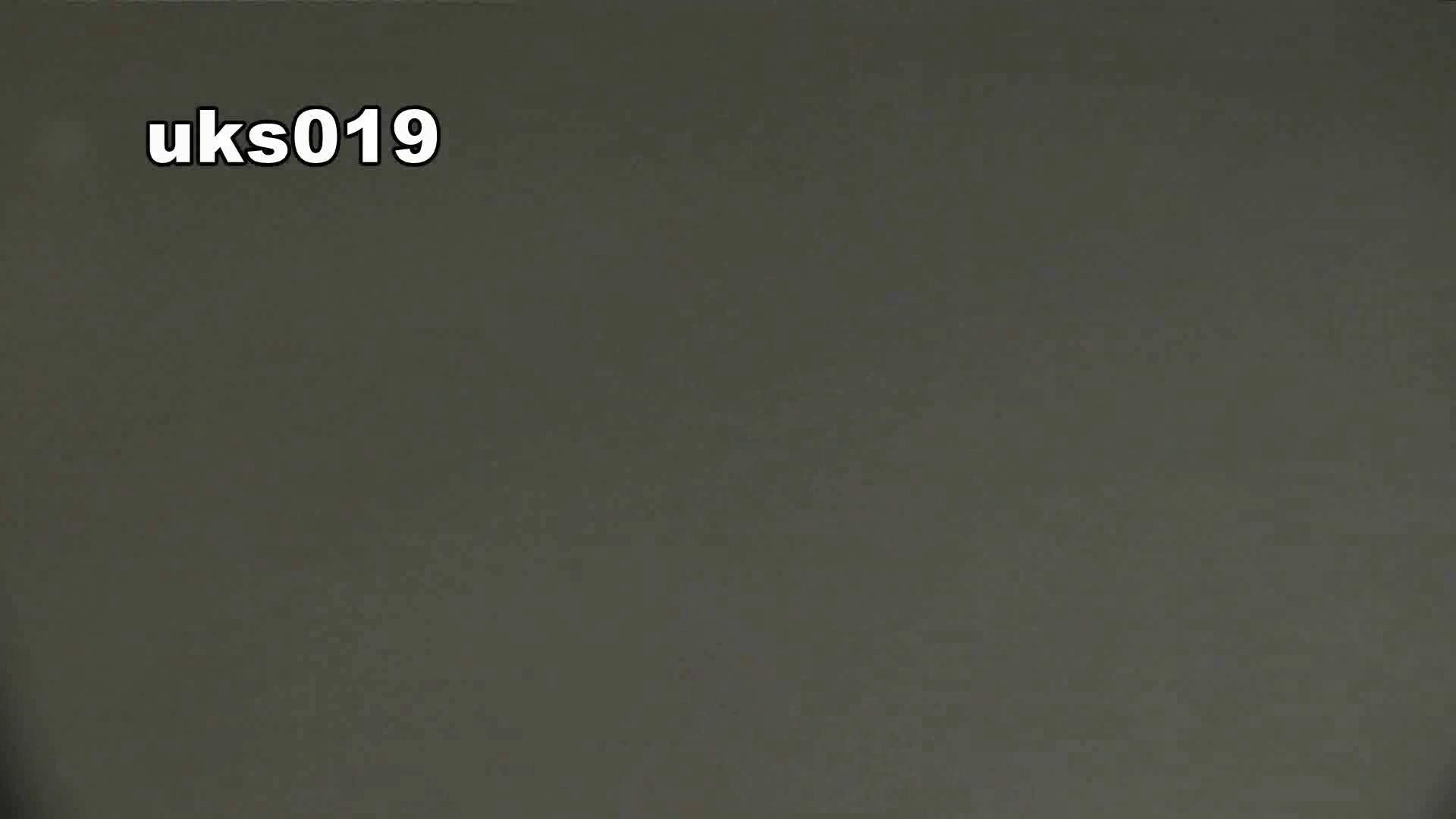 【美しき個室な世界】 vol.019 命知らず、殉職覚悟で決闘! 洗面所のぞき   0  111枚 19