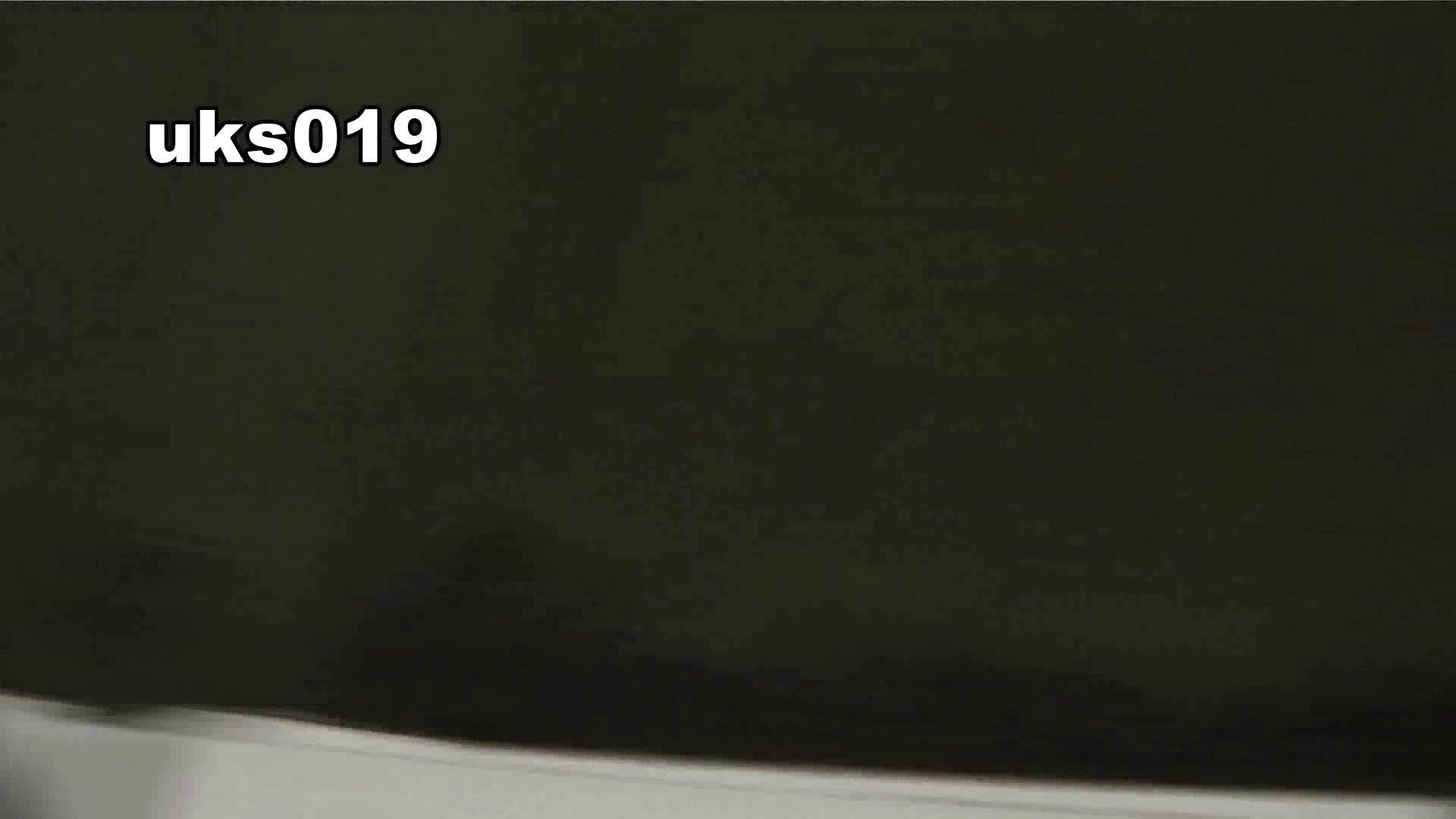 【美しき個室な世界】 vol.019 命知らず、殉職覚悟で決闘! 洗面所のぞき  111枚 20