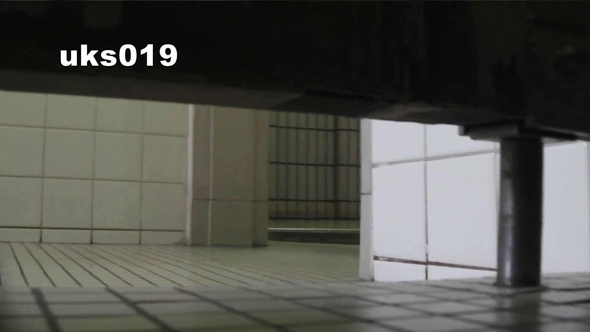 【美しき個室な世界】 vol.019 命知らず、殉職覚悟で決闘! 洗面所のぞき   0  111枚 23