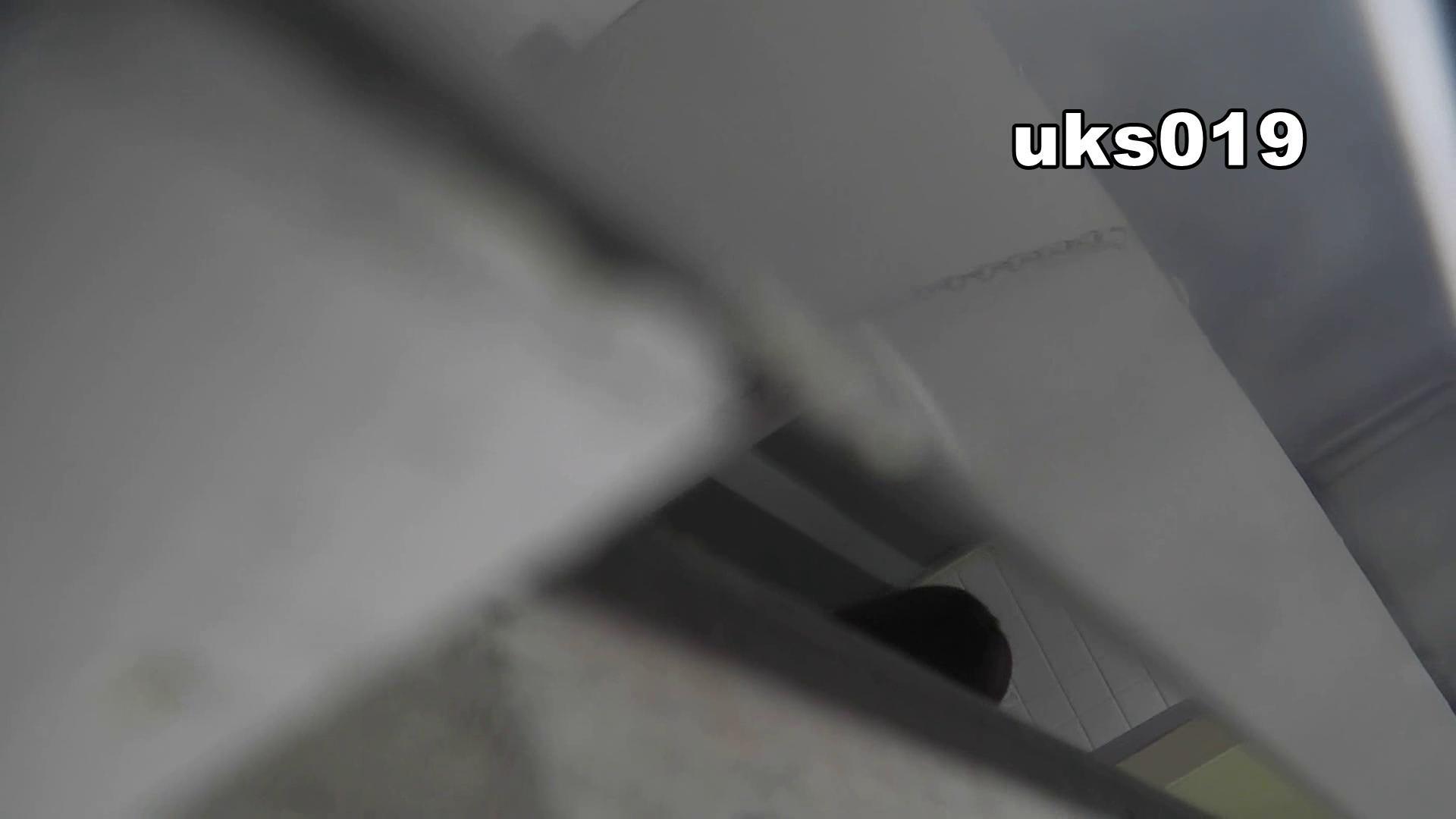 【美しき個室な世界】 vol.019 命知らず、殉職覚悟で決闘! 洗面所のぞき  111枚 40