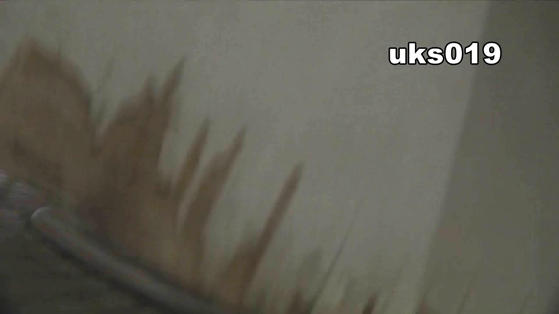 【美しき個室な世界】 vol.019 命知らず、殉職覚悟で決闘! 洗面所のぞき   0  111枚 49