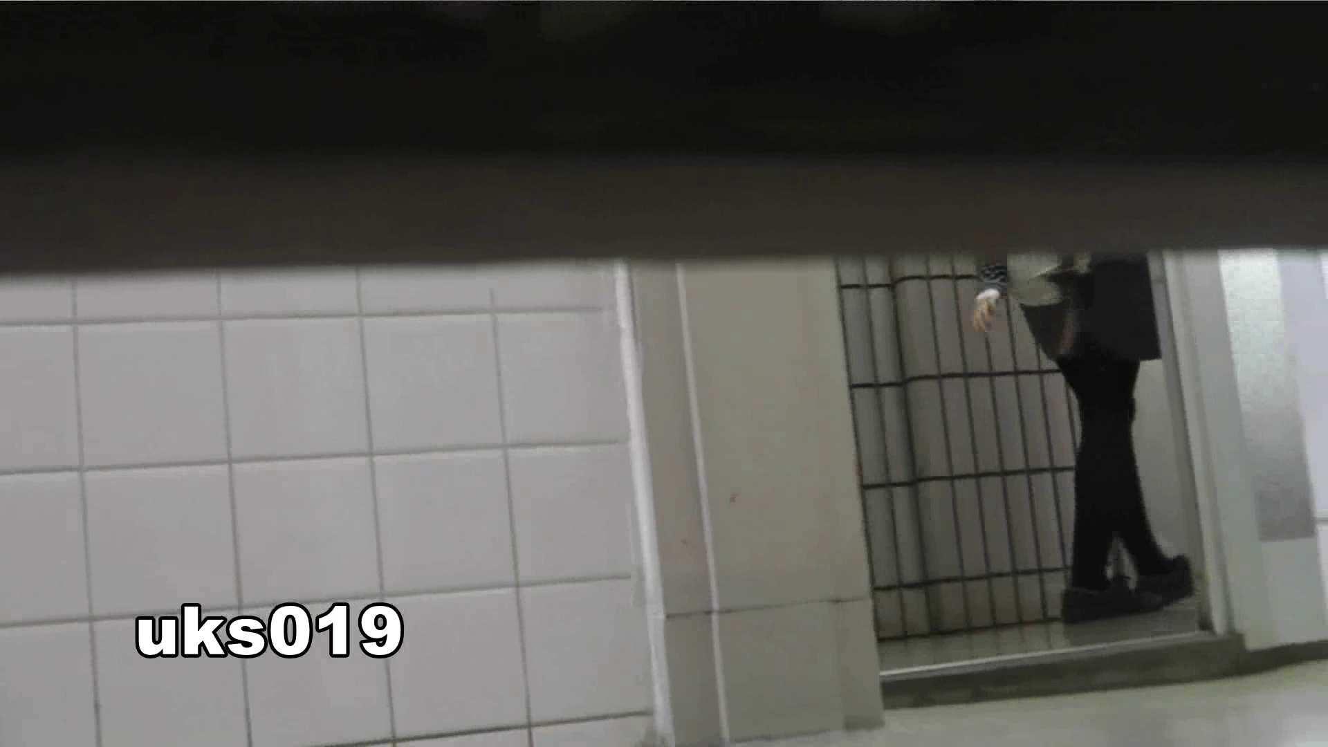 【美しき個室な世界】 vol.019 命知らず、殉職覚悟で決闘! 洗面所のぞき   0  111枚 79