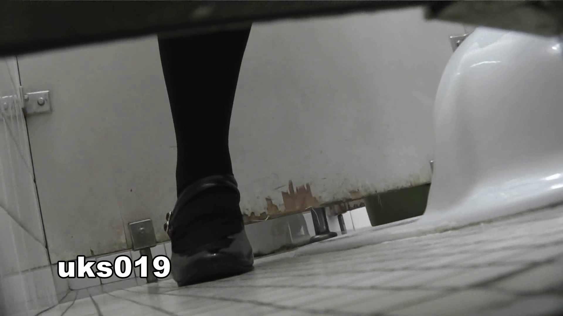 【美しき個室な世界】 vol.019 命知らず、殉職覚悟で決闘! 洗面所のぞき   0  111枚 81